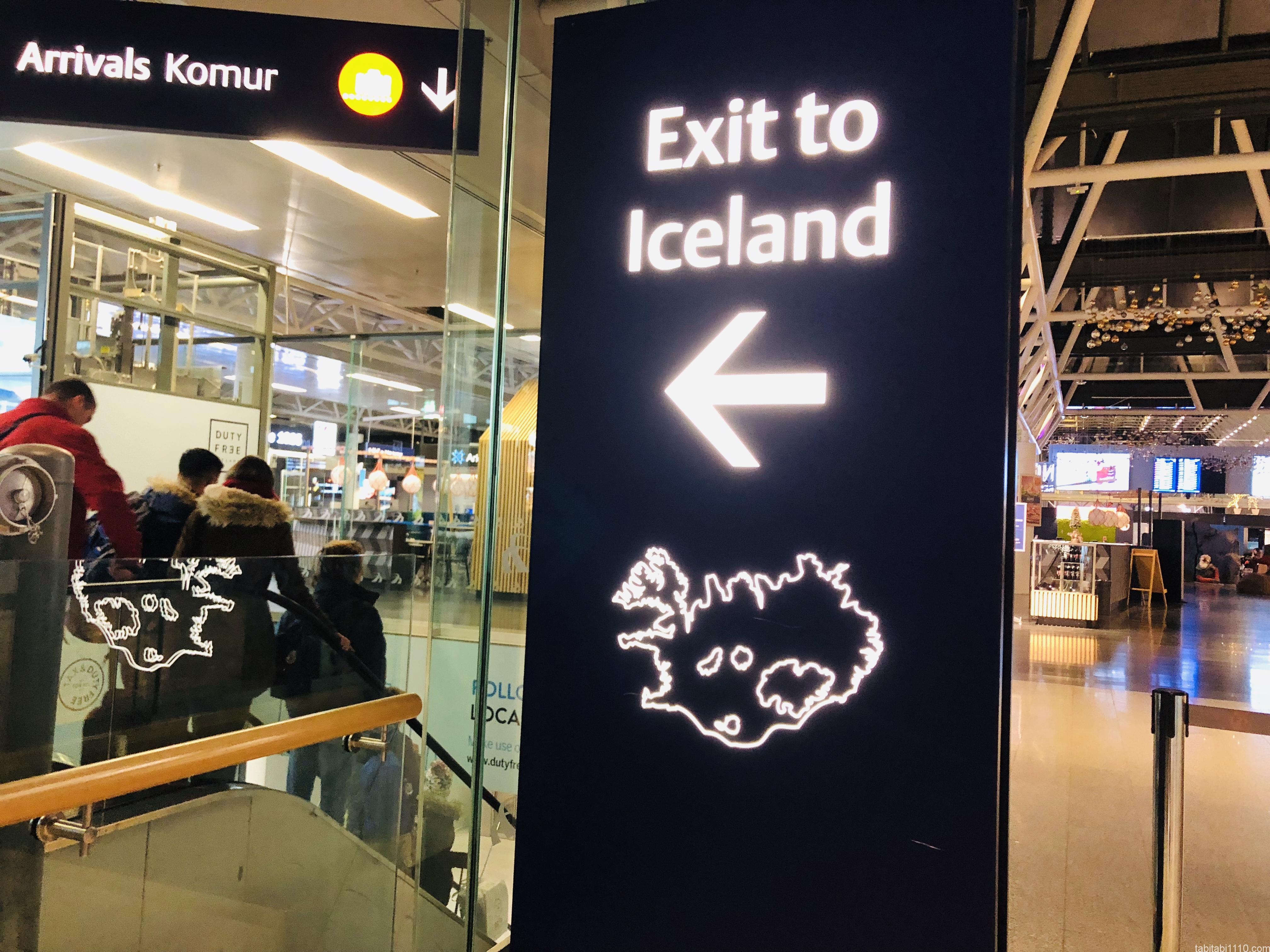 アイスランド|ケプラヴィーク空港
