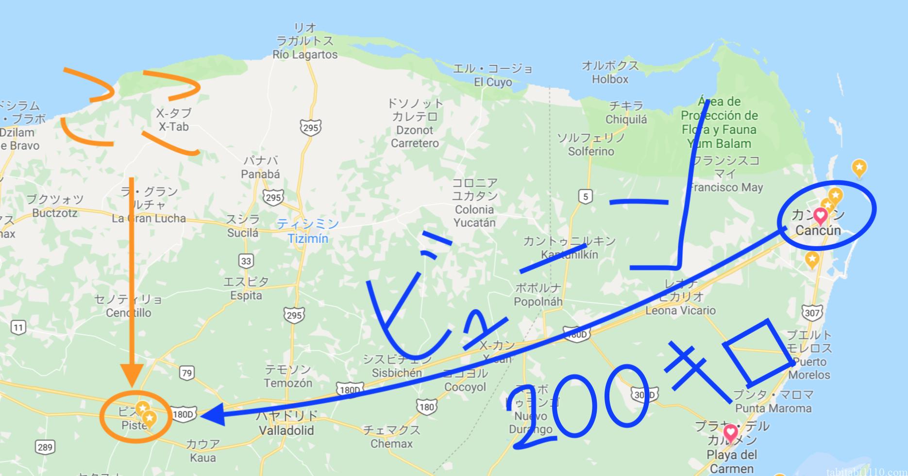 カンクンとチチェンイッツァの位置関係