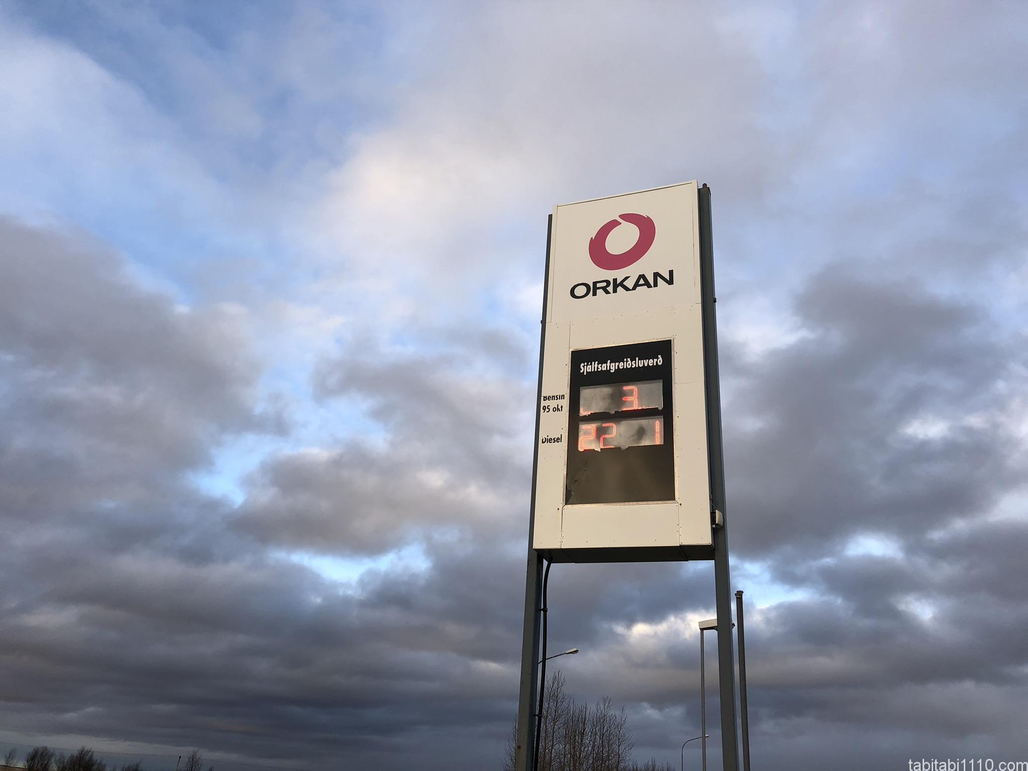 アイスランド|ガソリンスタンド