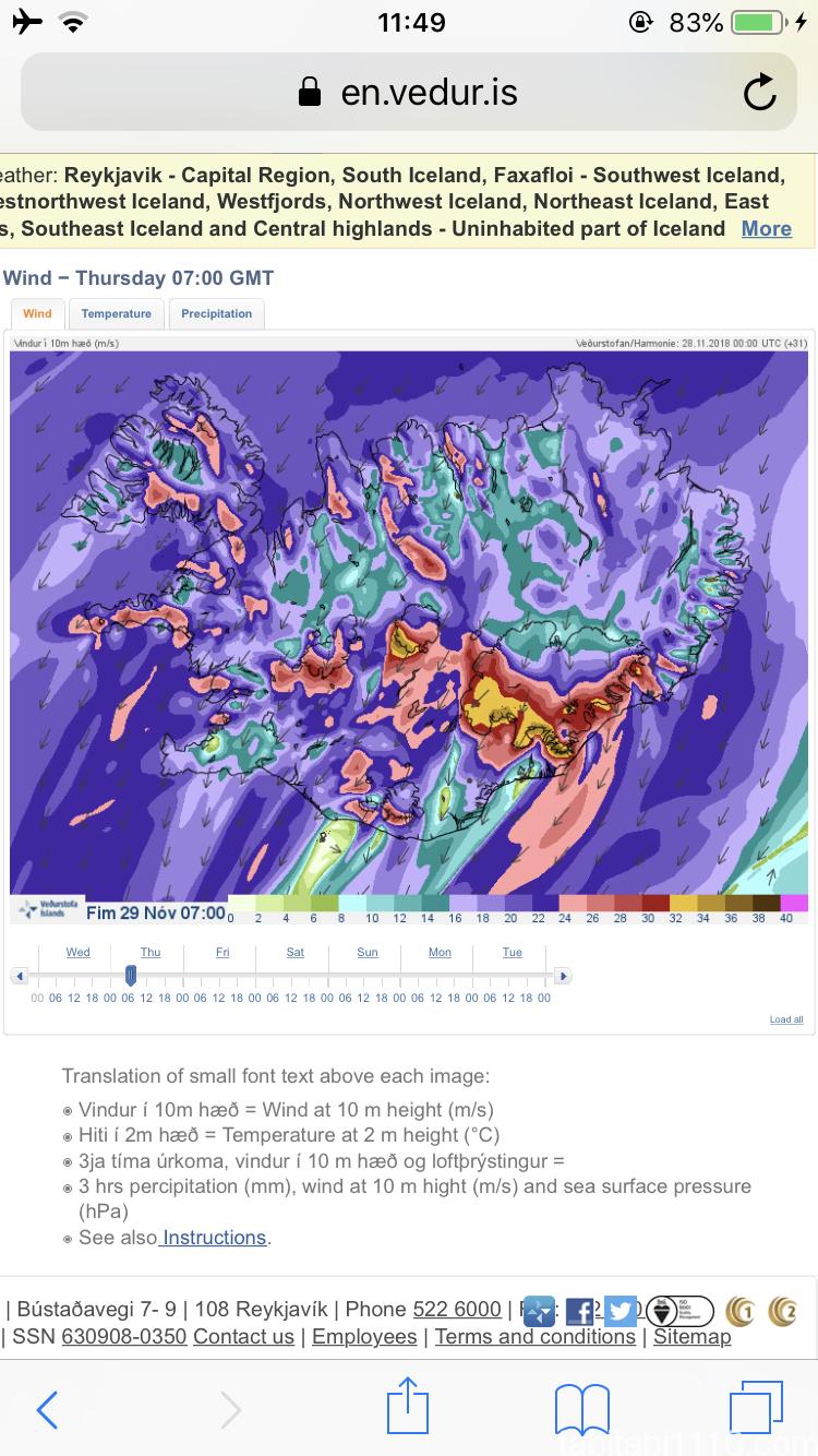 アイスランド天気予報