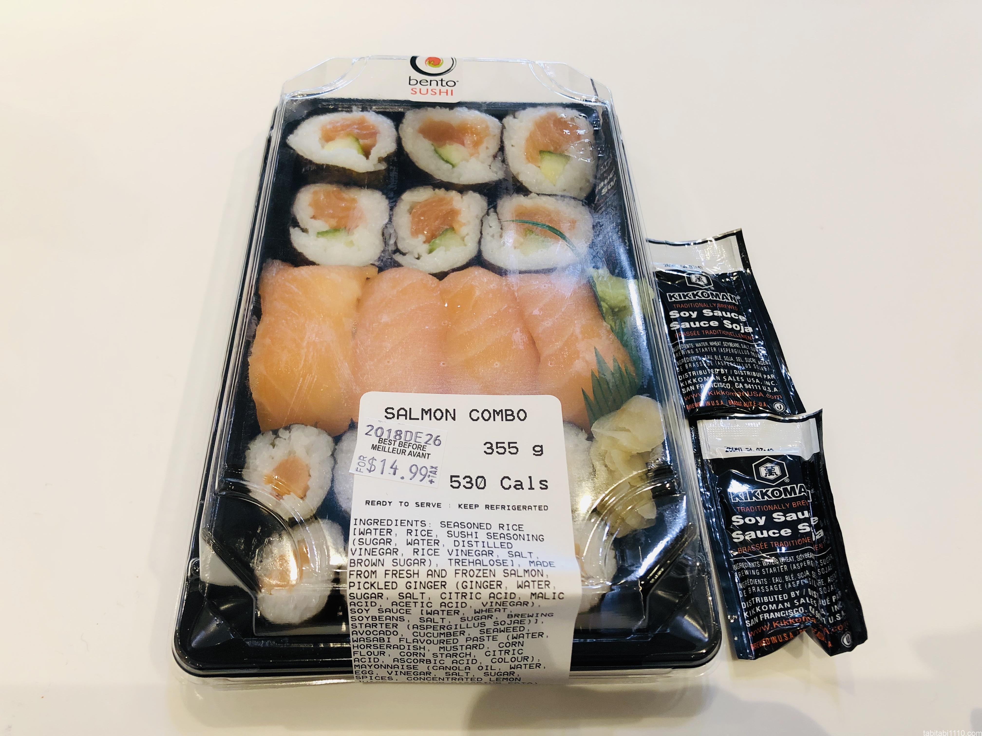 トロント空港で寿司
