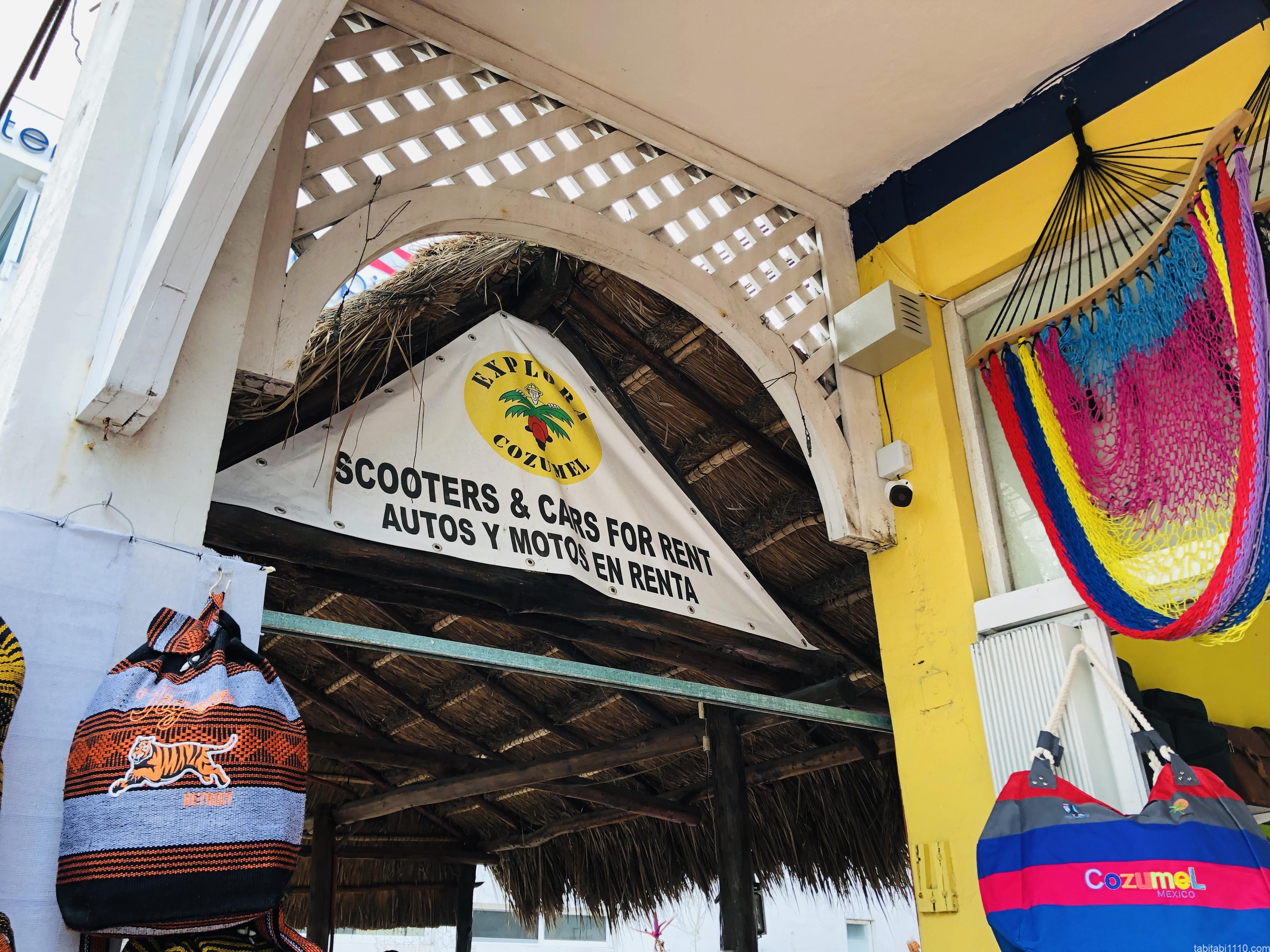 コスメル島|Explora Cozumel Rentals