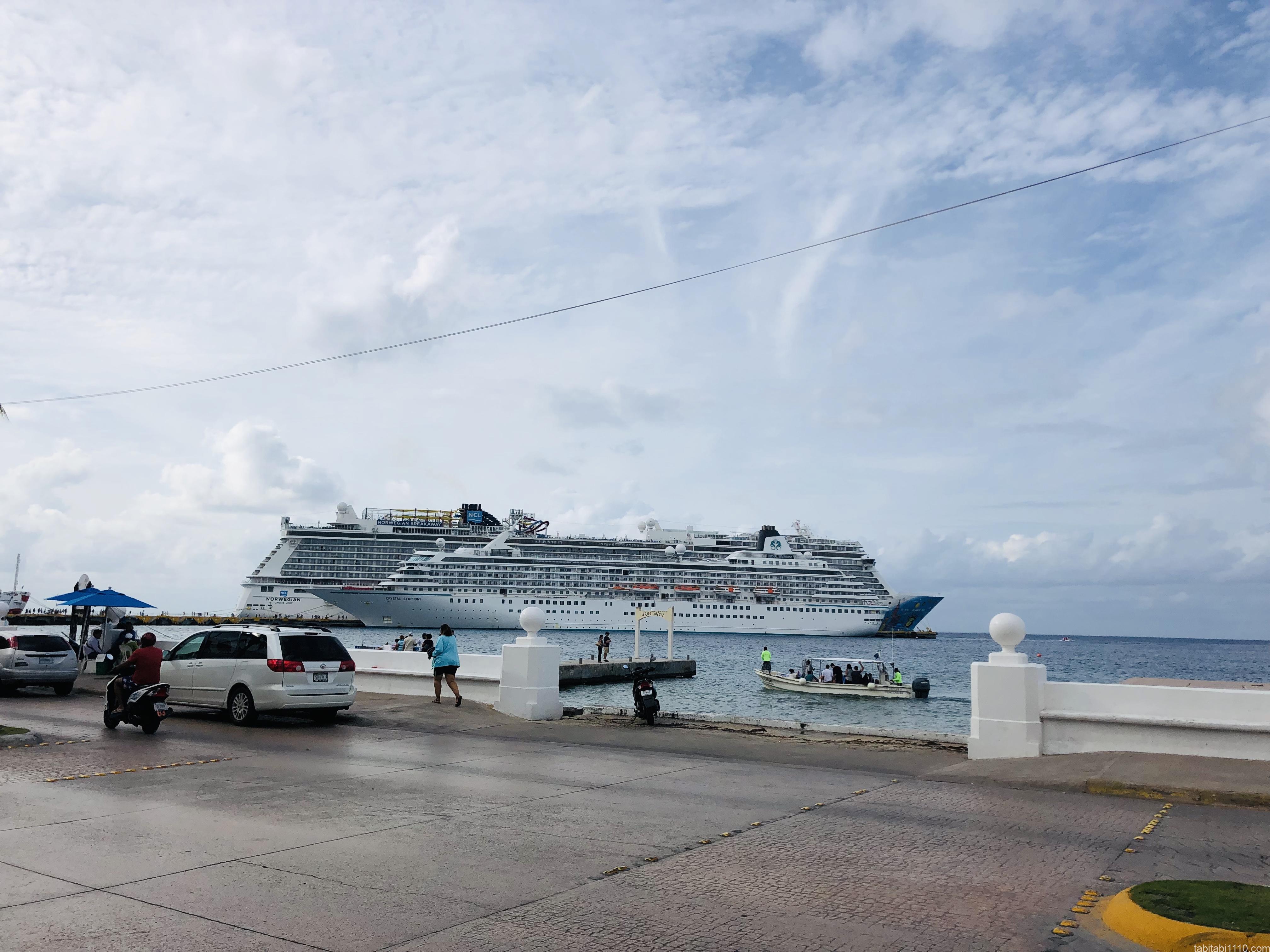 コスメル島|豪華客船