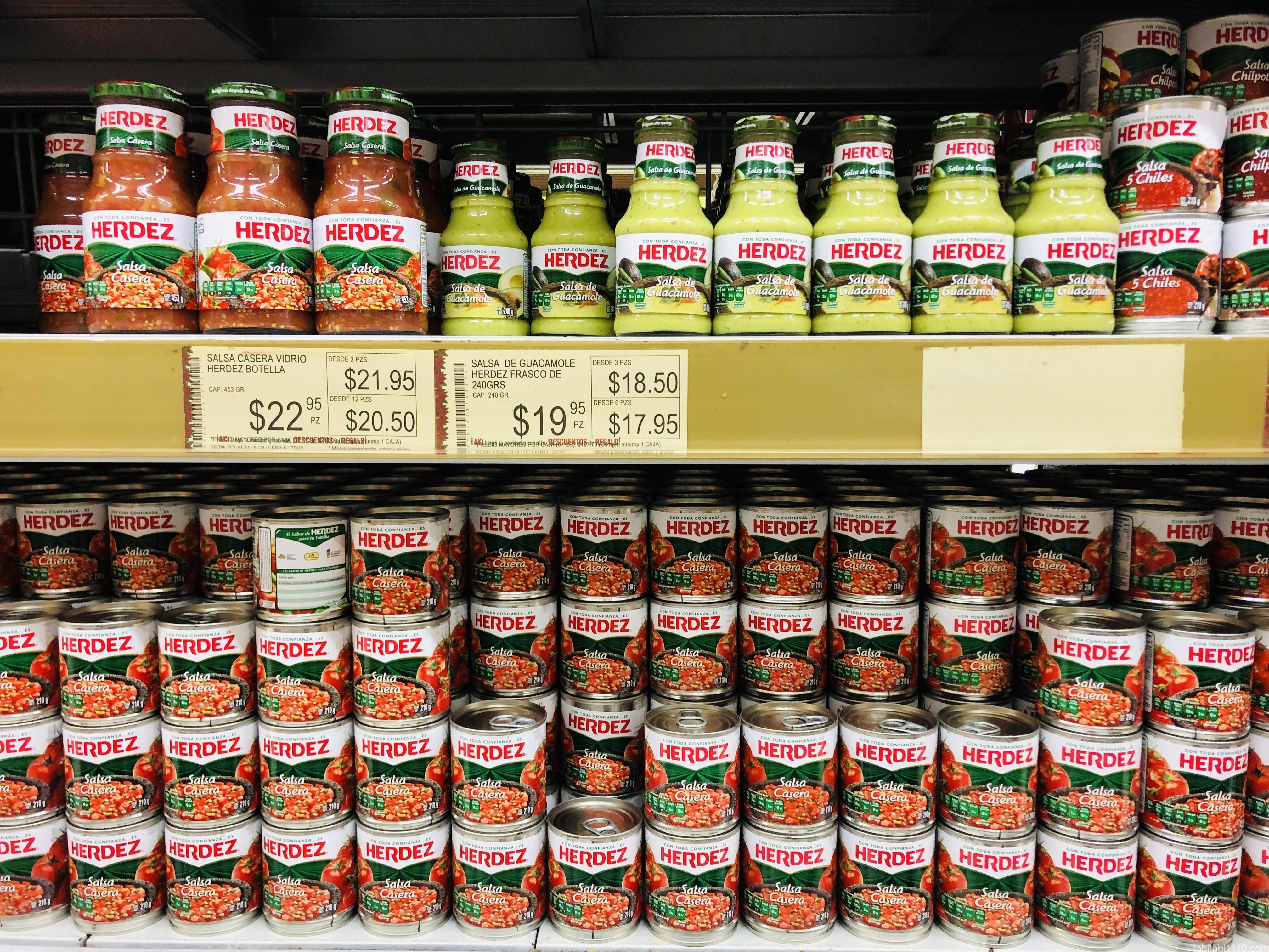 コスメル島|スーパーのサルサ