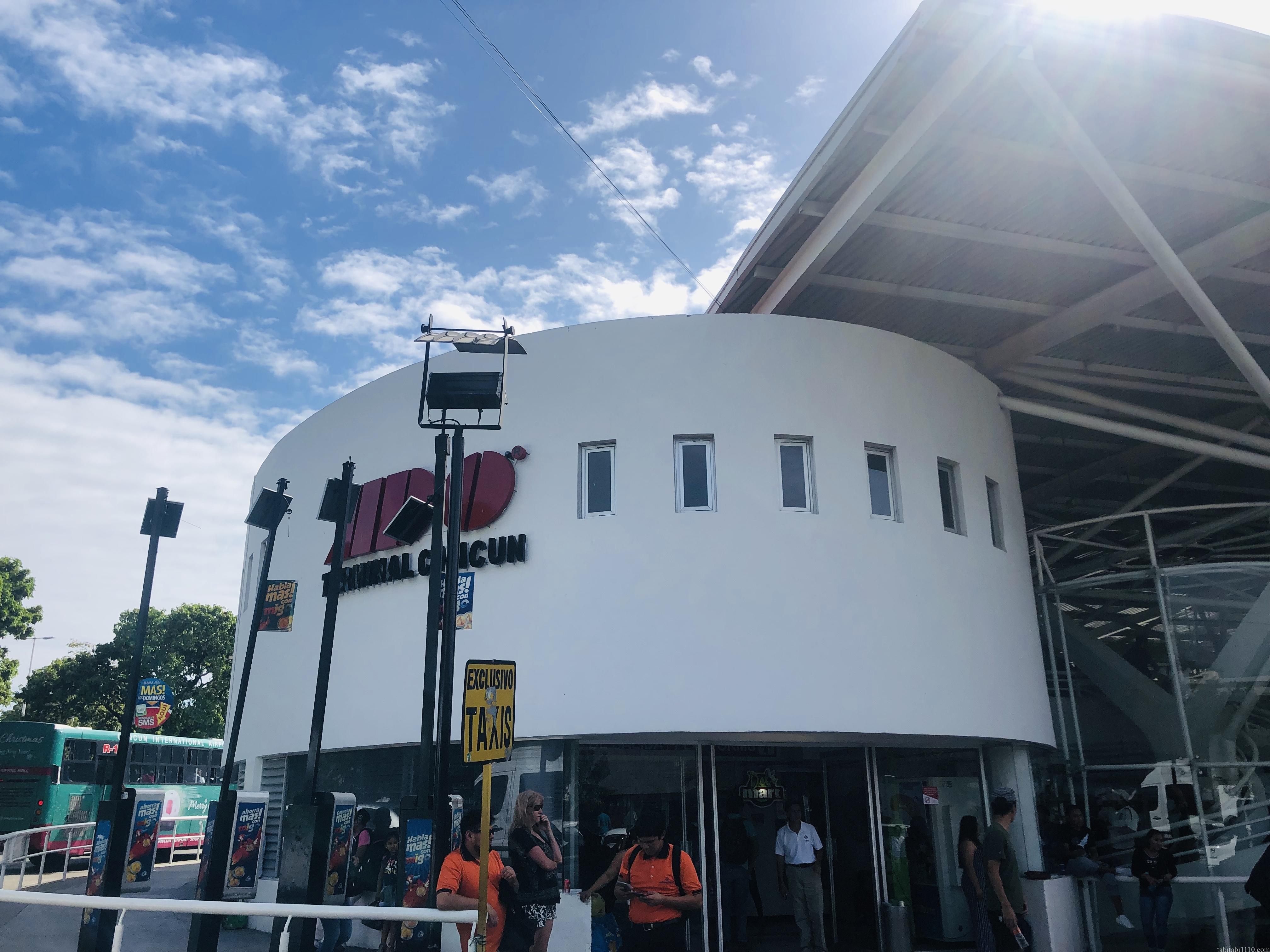 カンクン|ADOバスターミナル