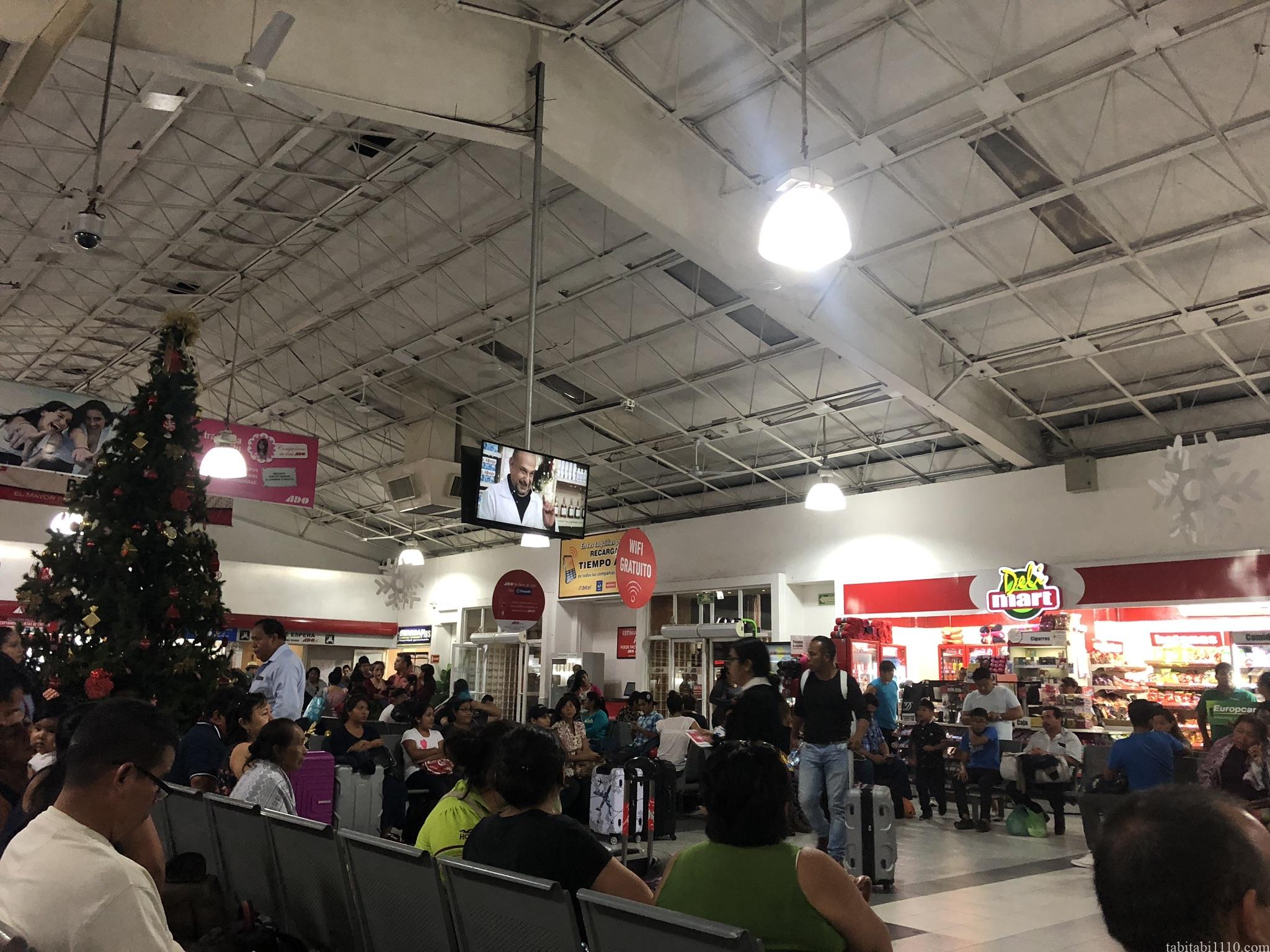 メリダからパレンケへバス移動|メリダのバスターミナル
