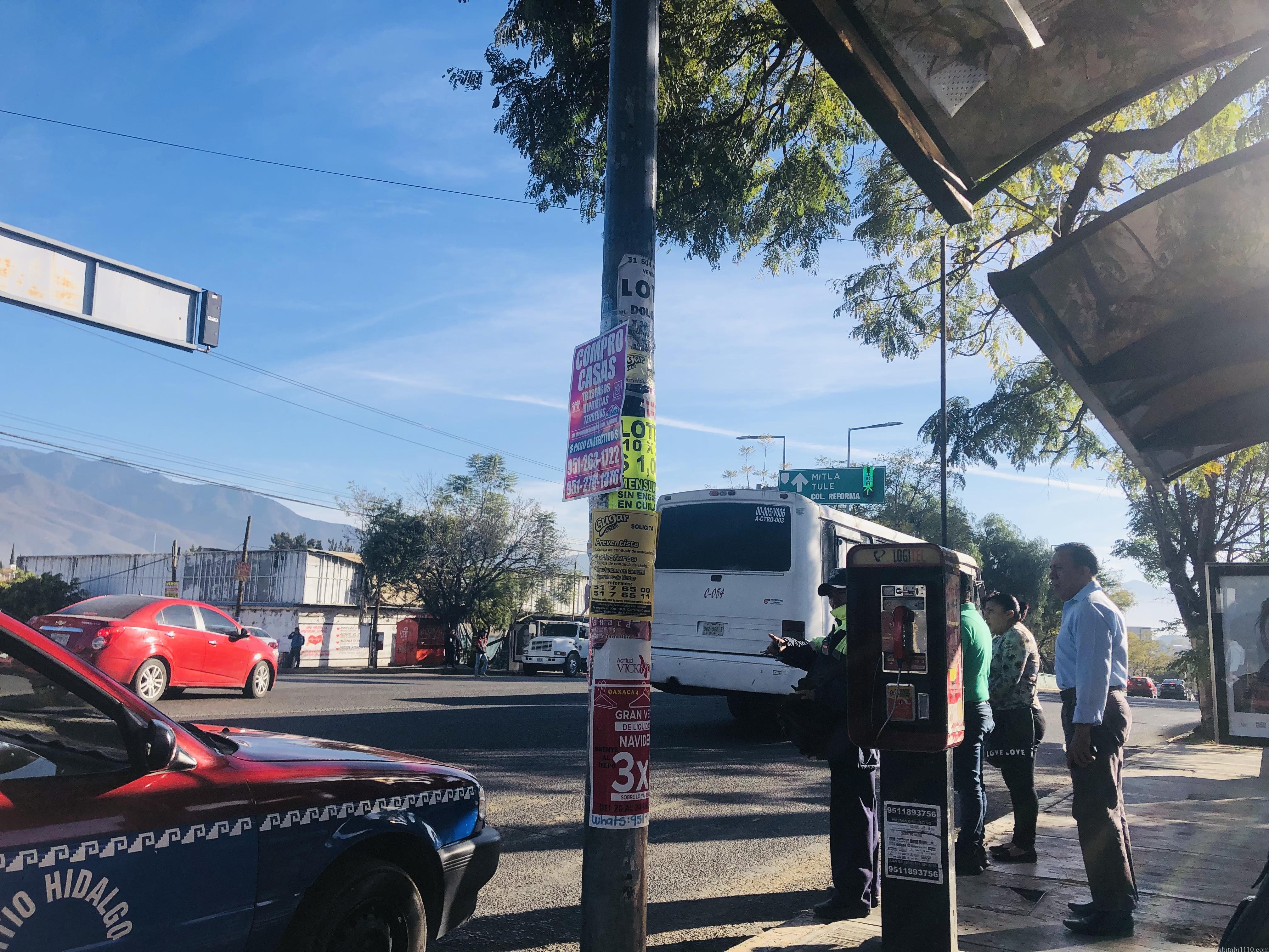 オアハカ ミトラ行きのバス停