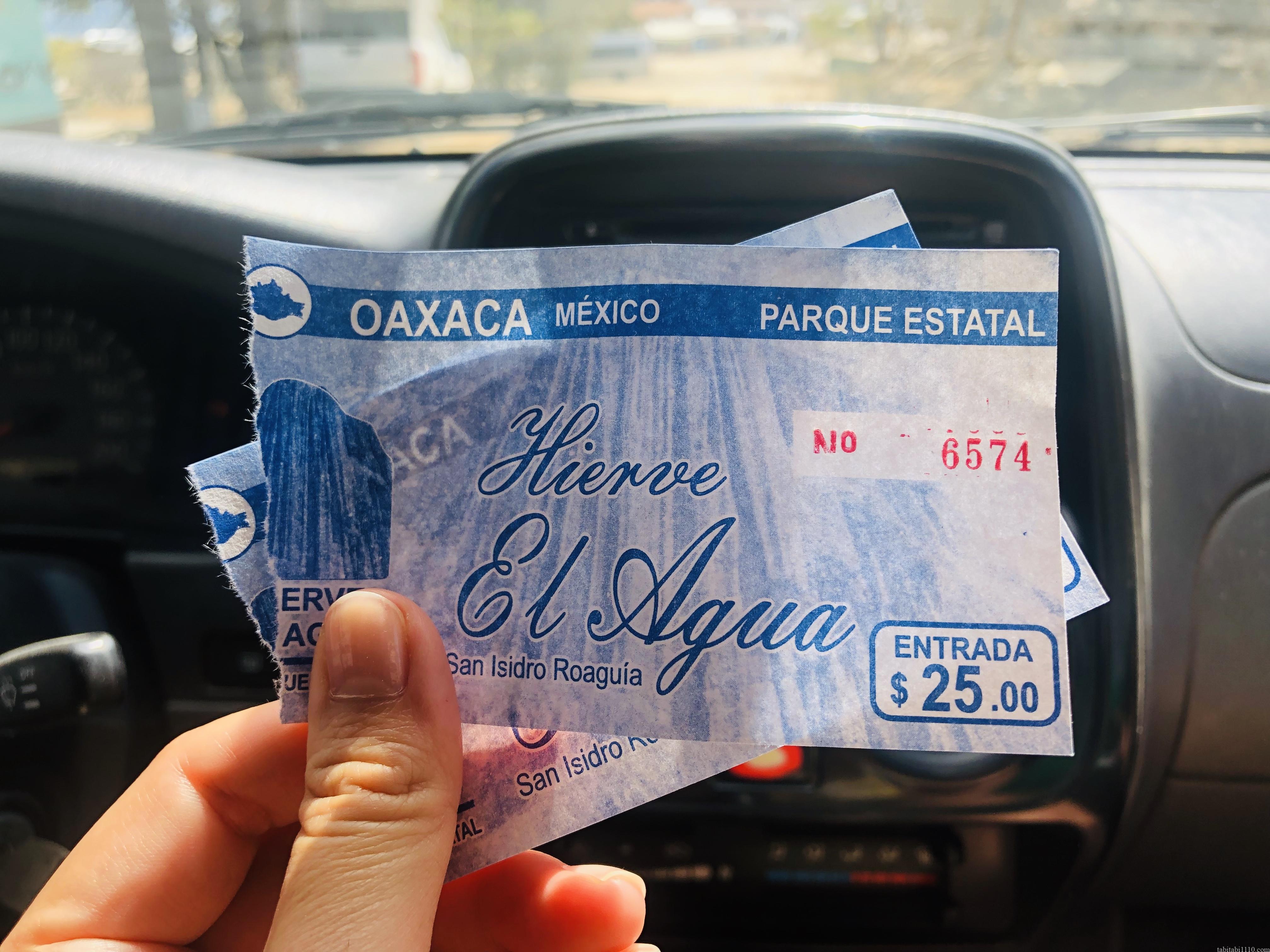 オアハカ イエルベエルアグアのチケット