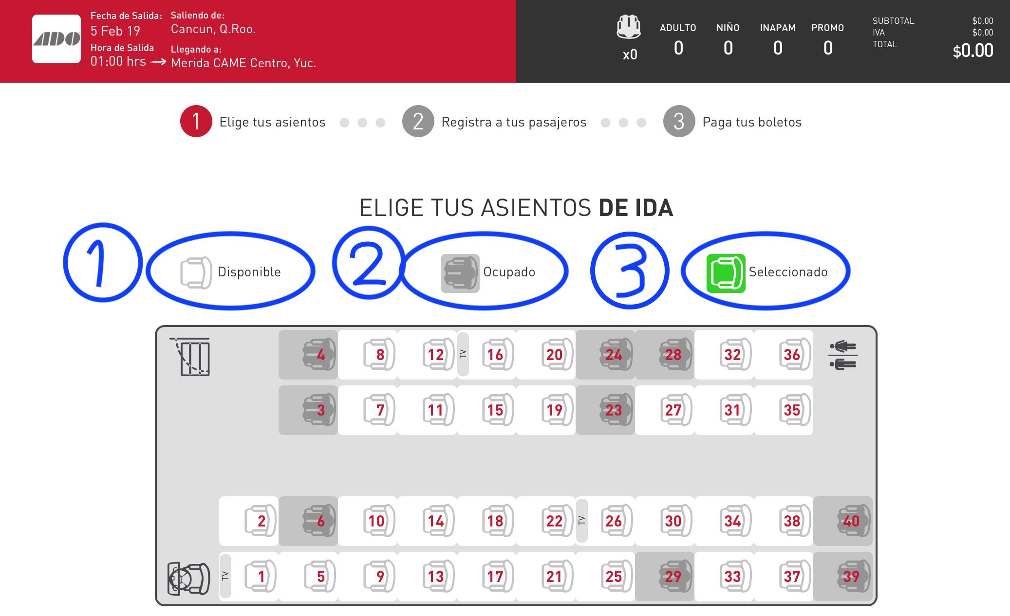 メキシコADOバス|オンラインでのチケットの買い方