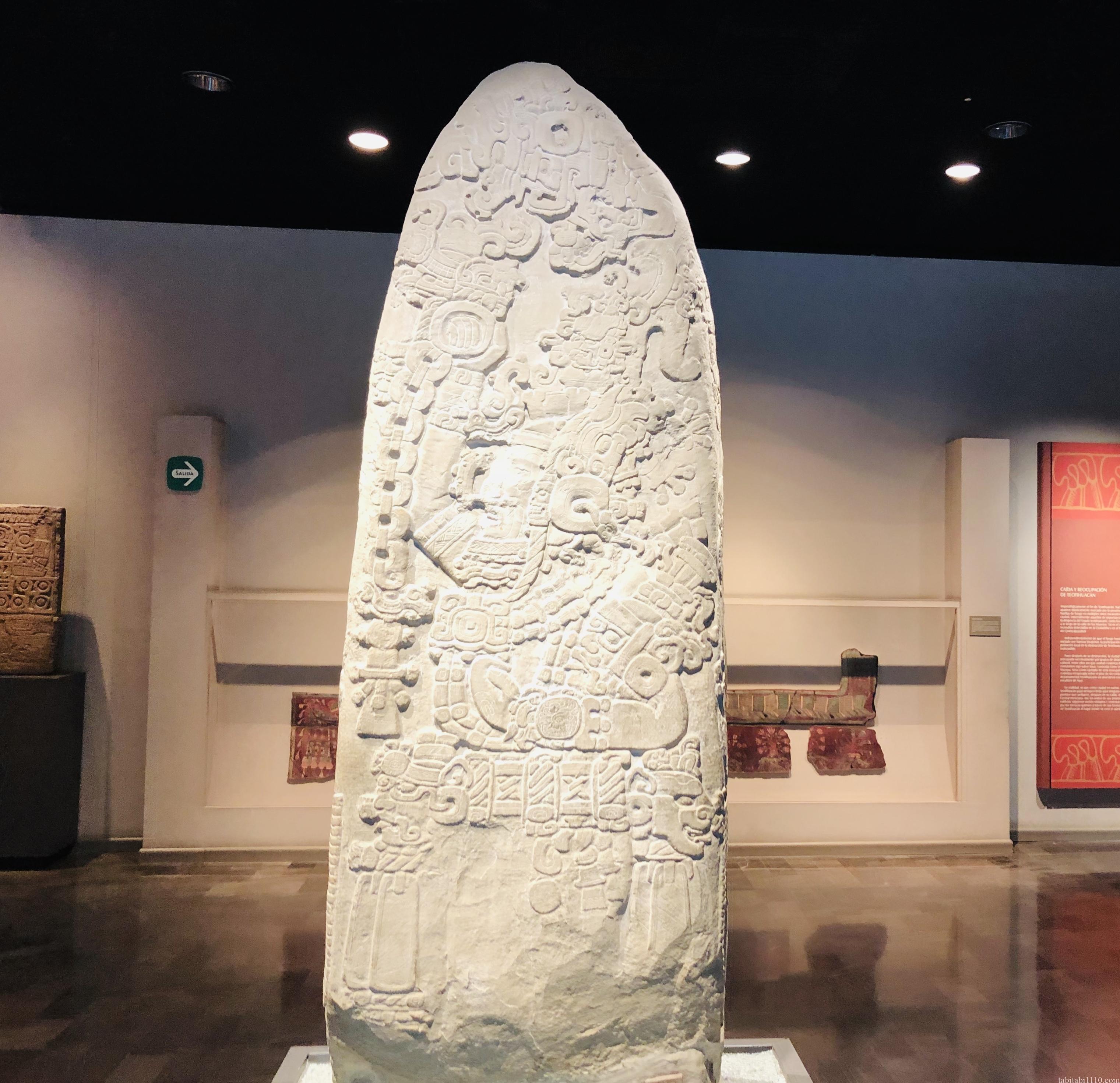 国立人類学博物館|戦士