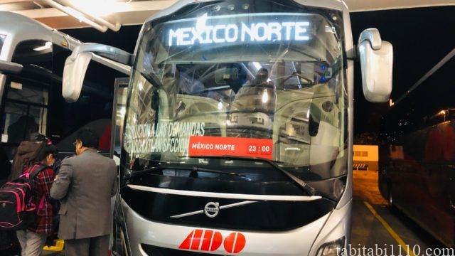 オアハカ メキシコシティ バス