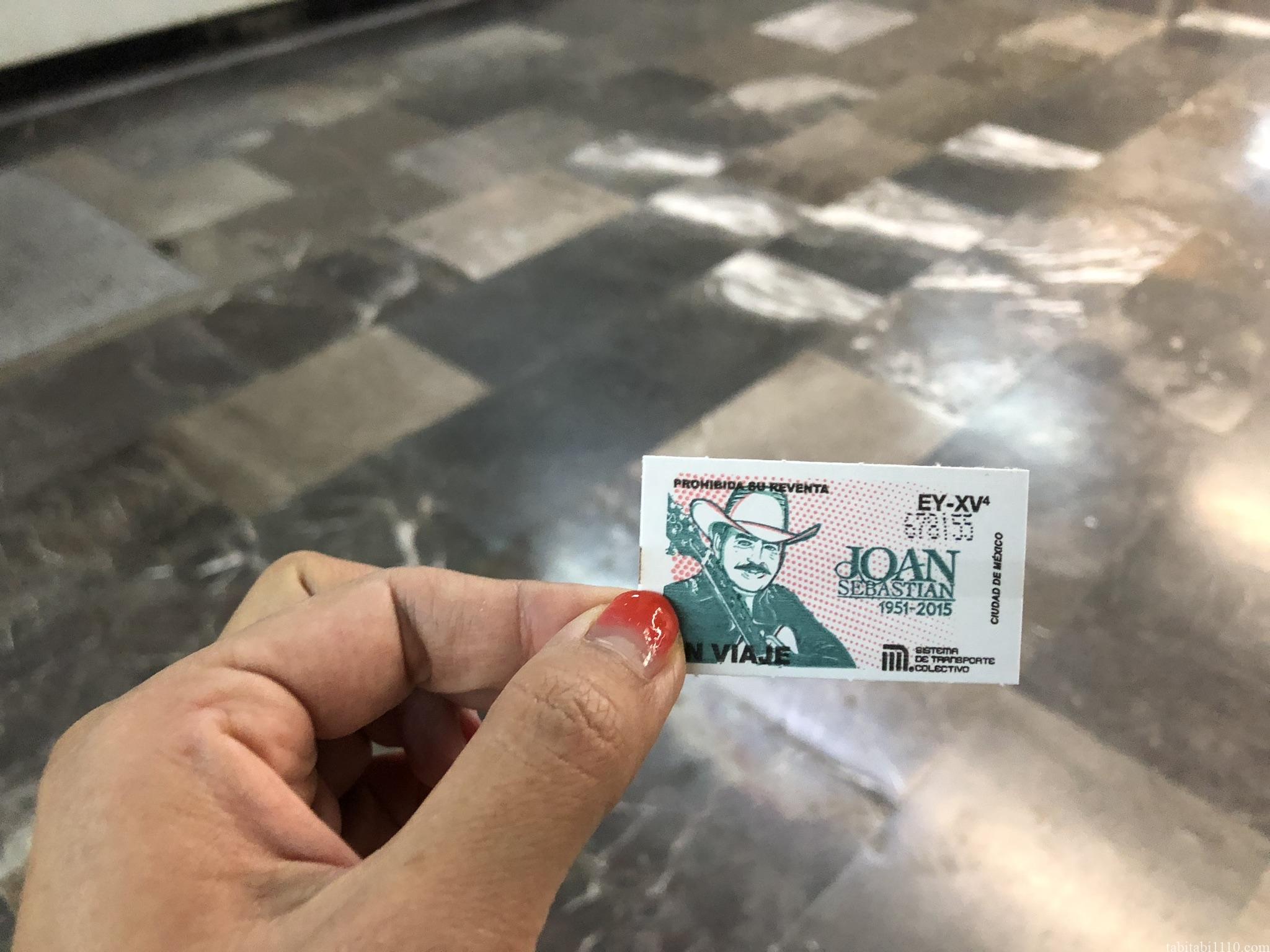 メキシコシティ|メトロ切符
