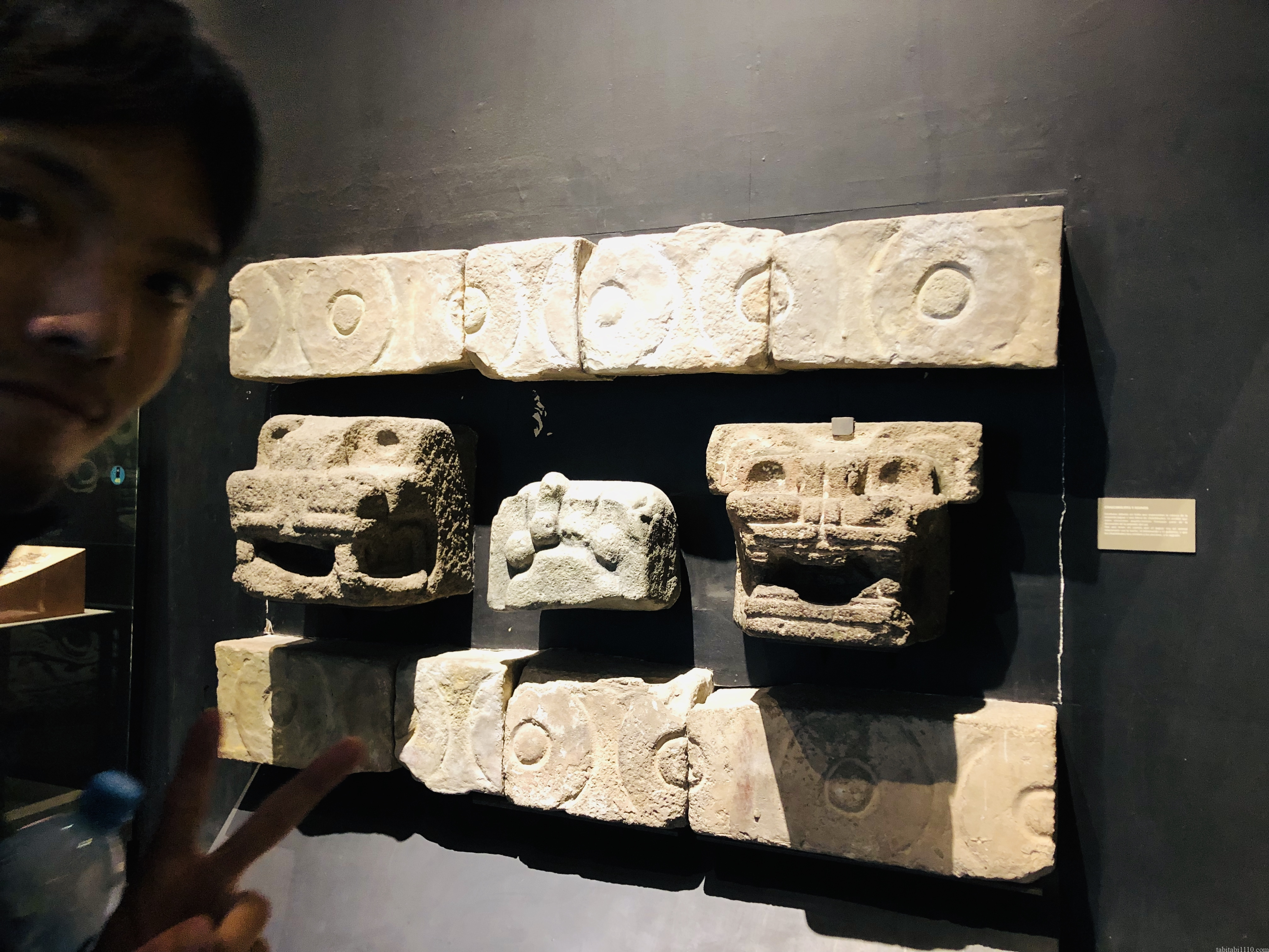 国立人類学博物館|テオティワカン