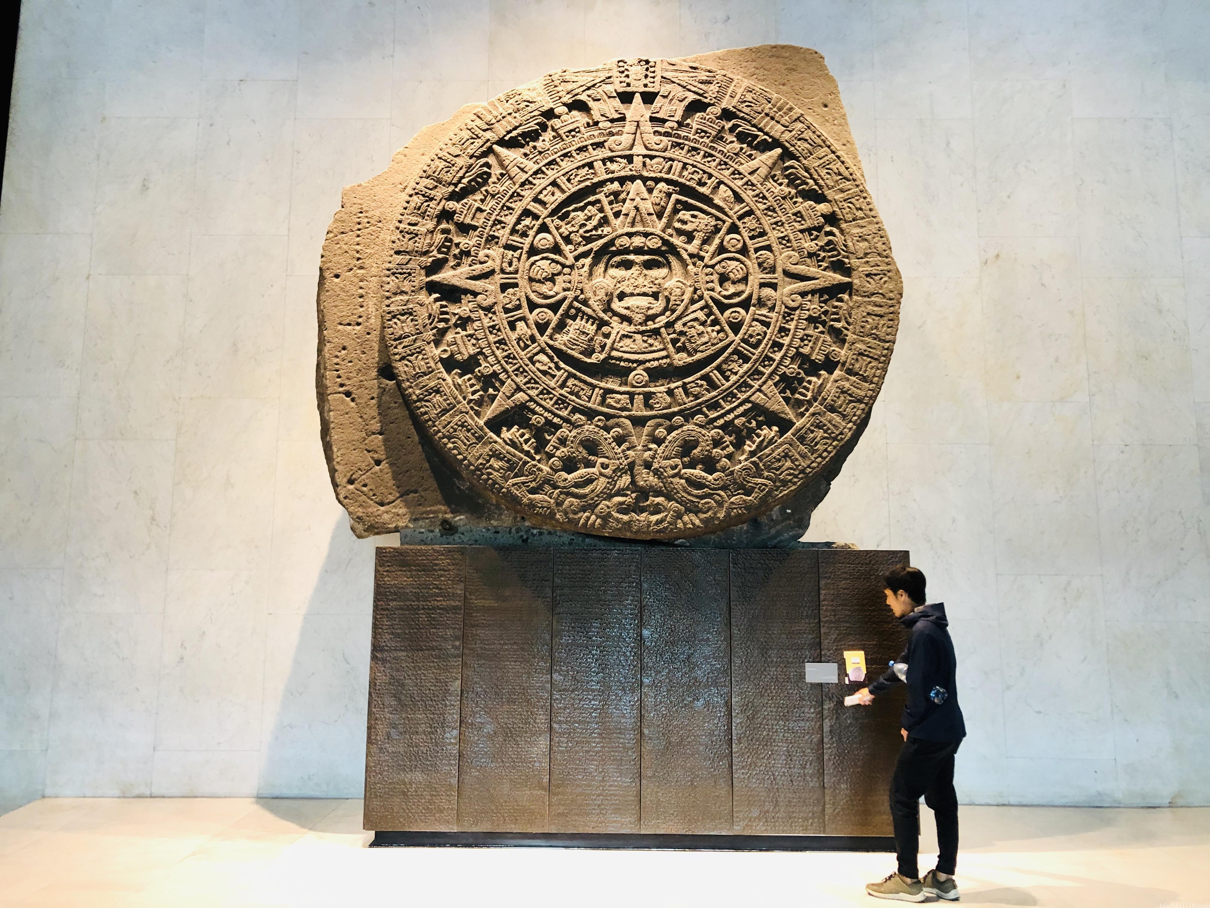 国立人類学博物館|マヤカレンダー
