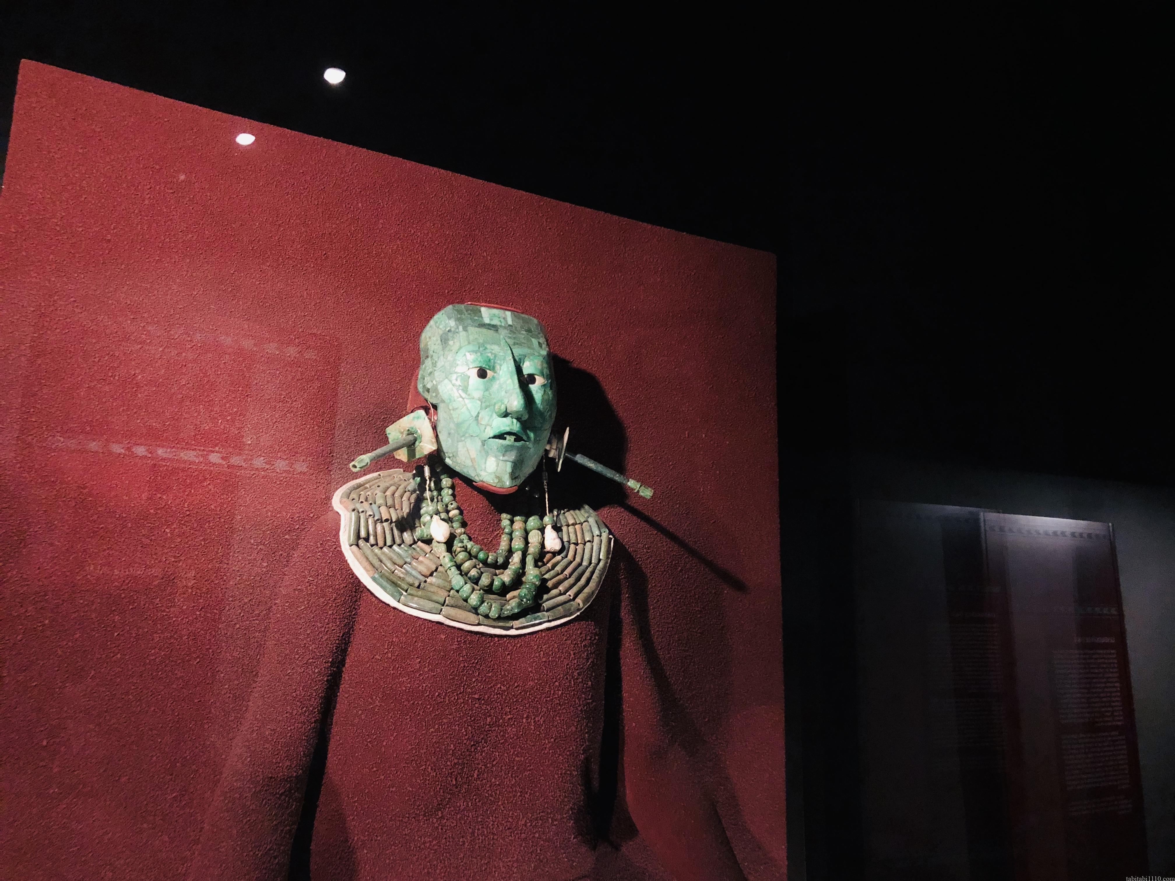 国立人類学博物館|パカル王
