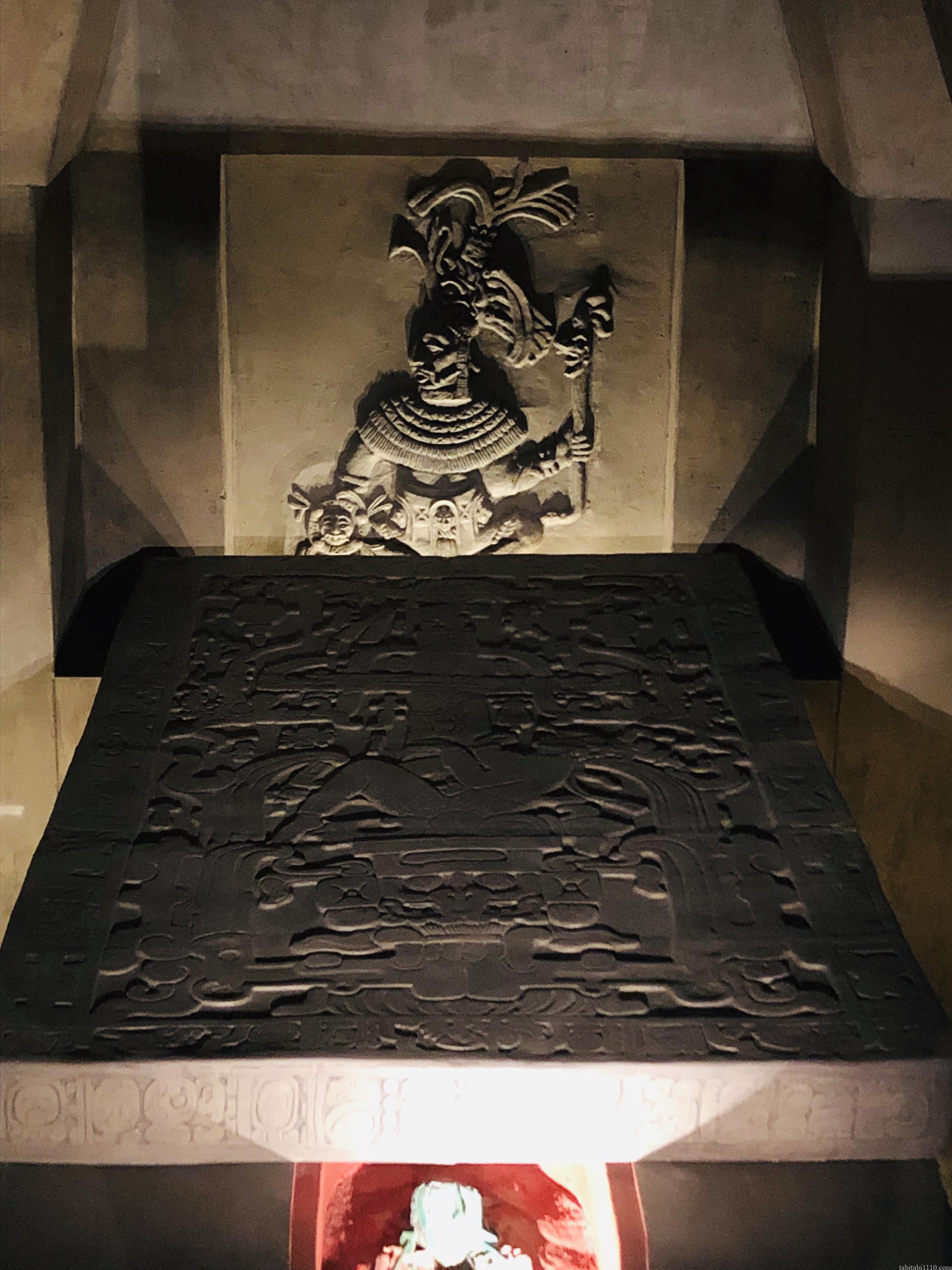 パレンケ遺跡|パカル王の墓