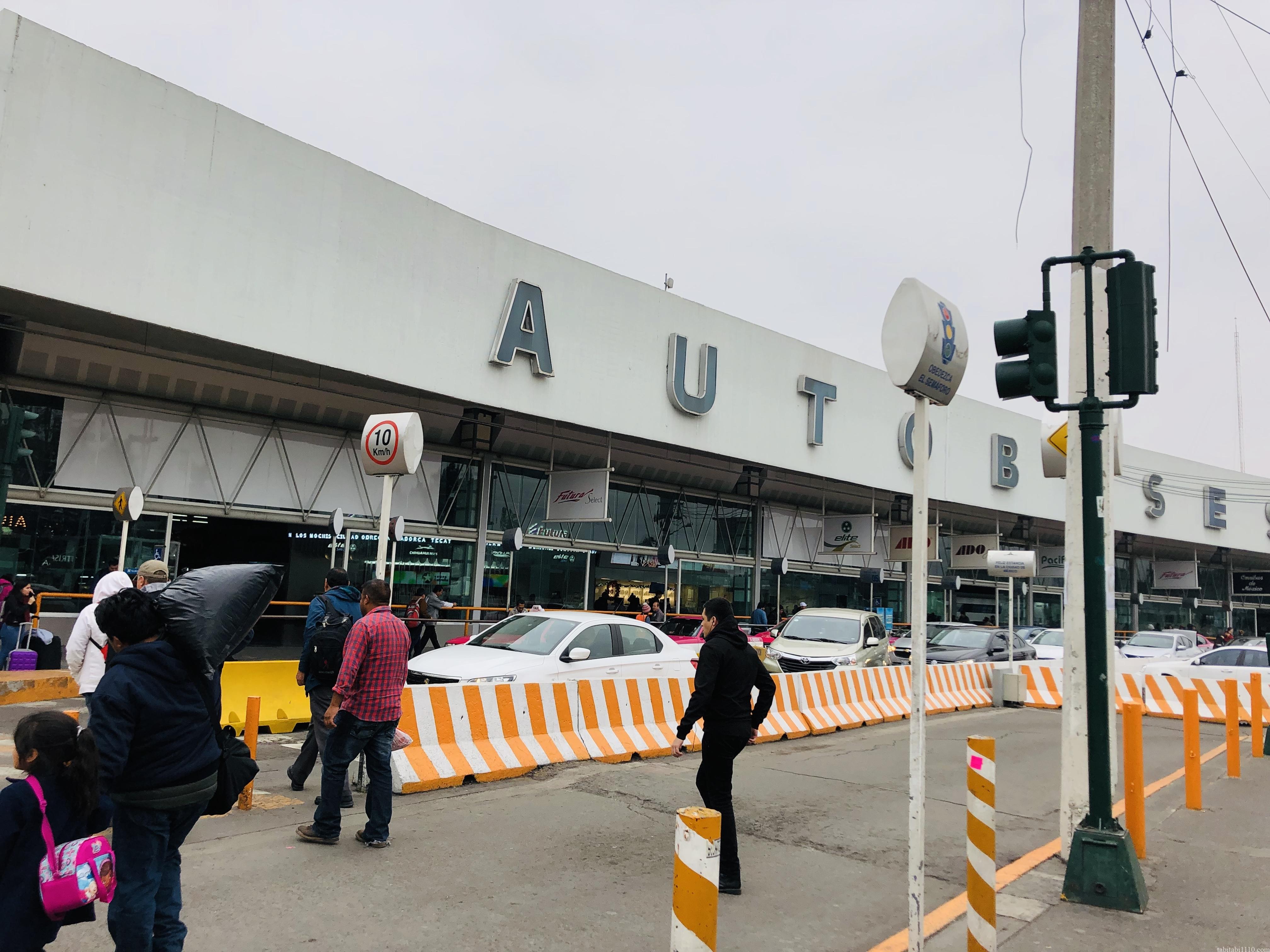 メキシコシティ|バスターミナル