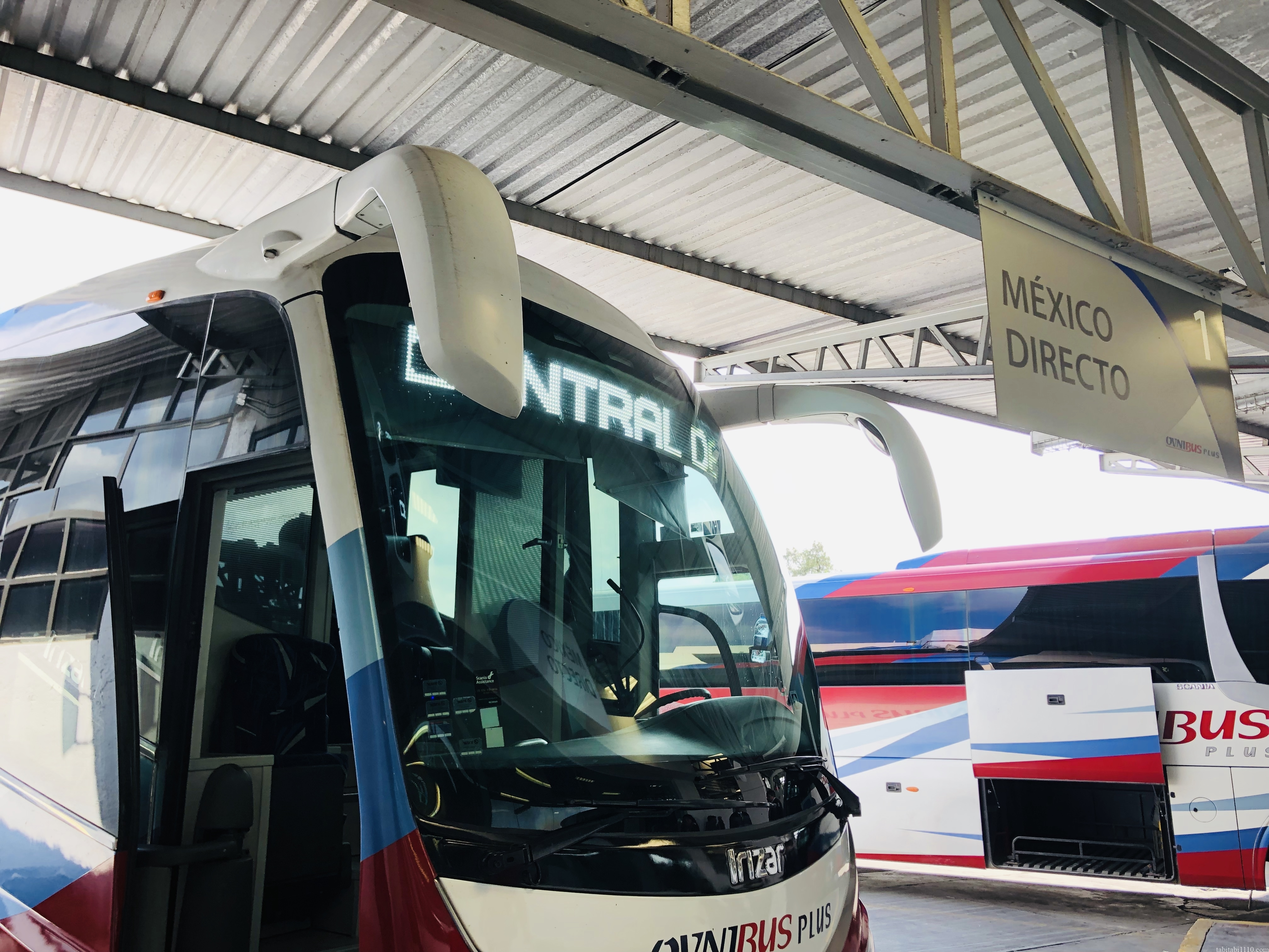 トゥーラからメキシコシティ行きバス