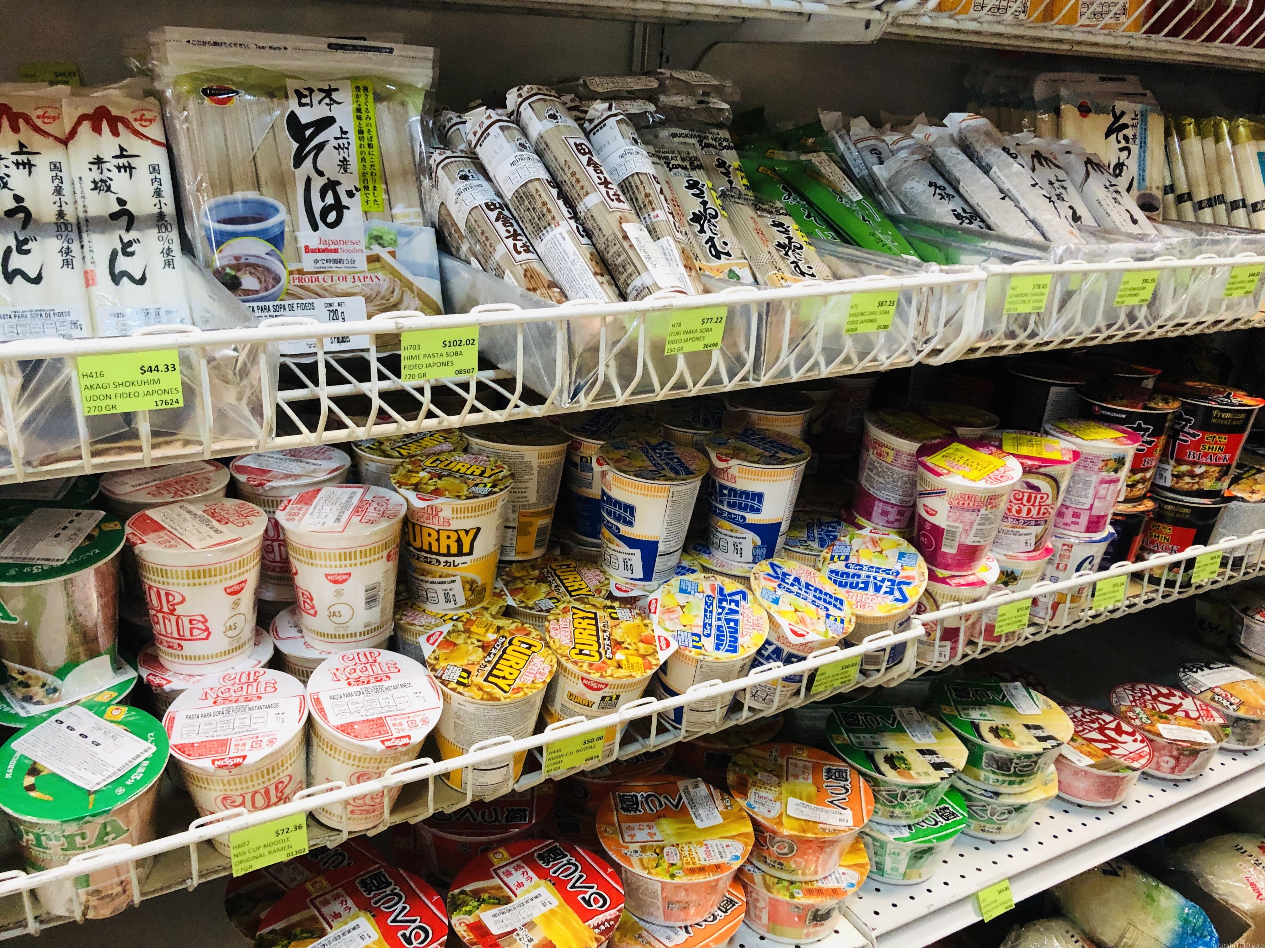 日本食スーパーミカサ
