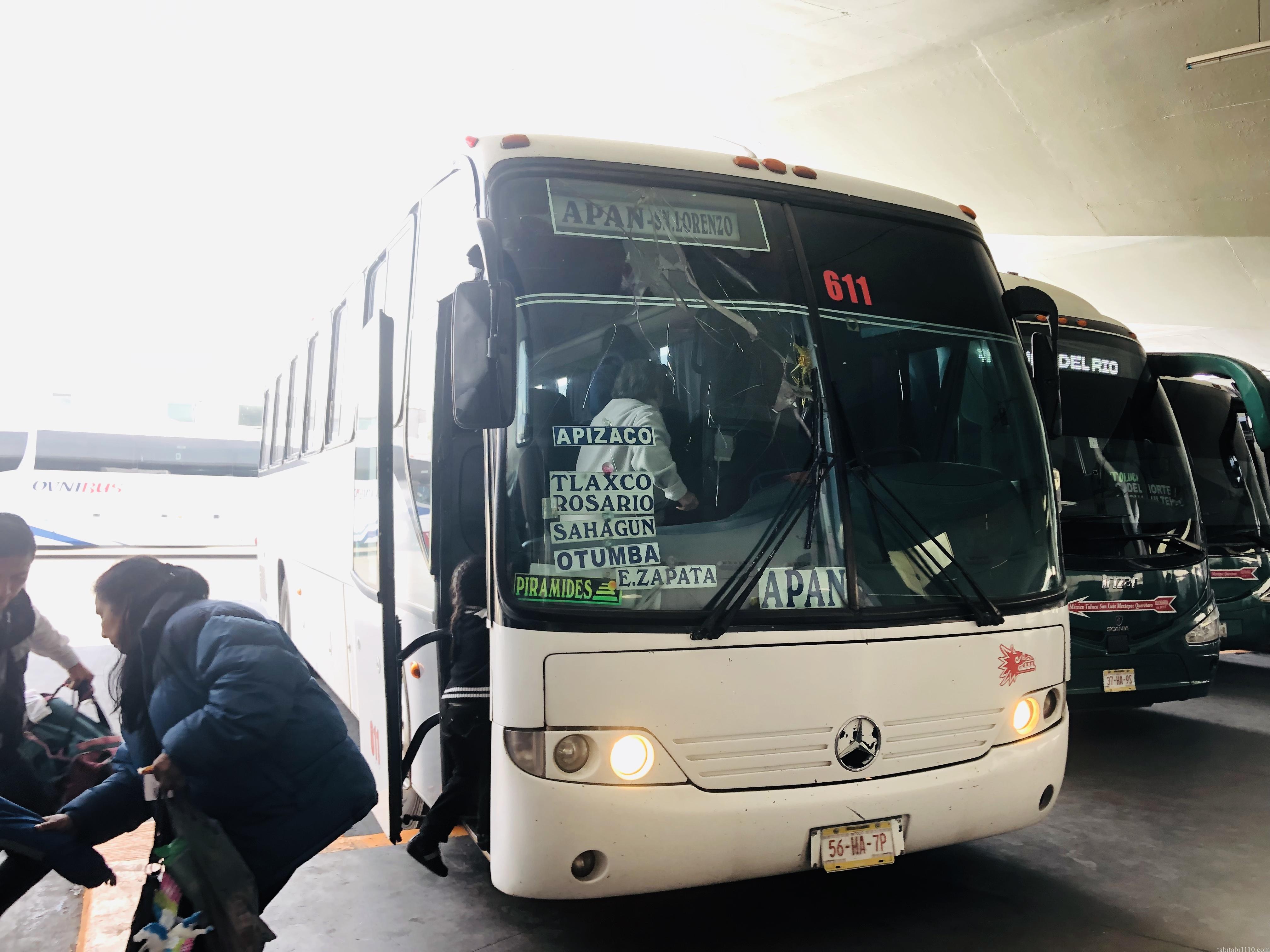 テオティワカン行きバス