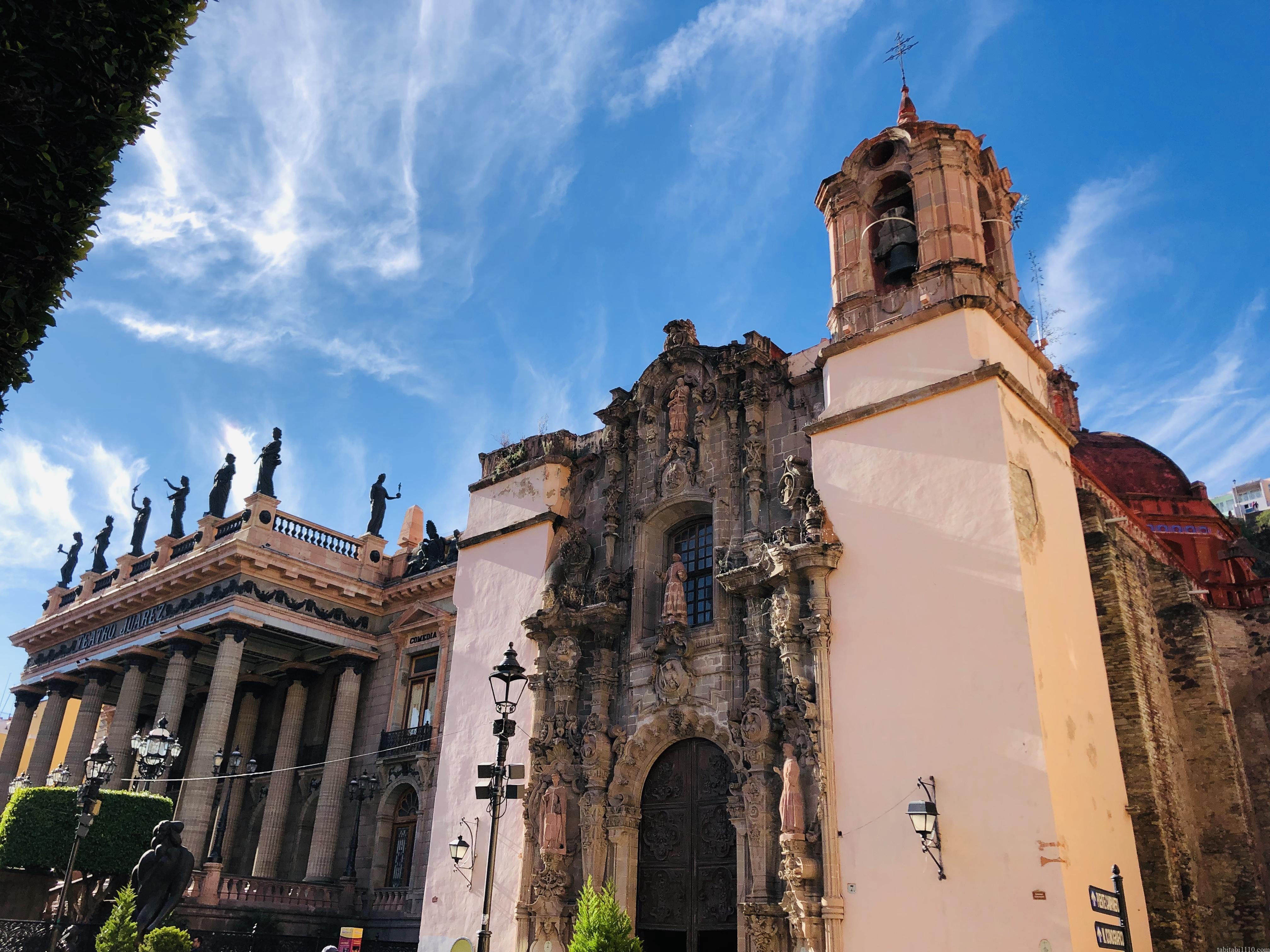 グアナファト|教会