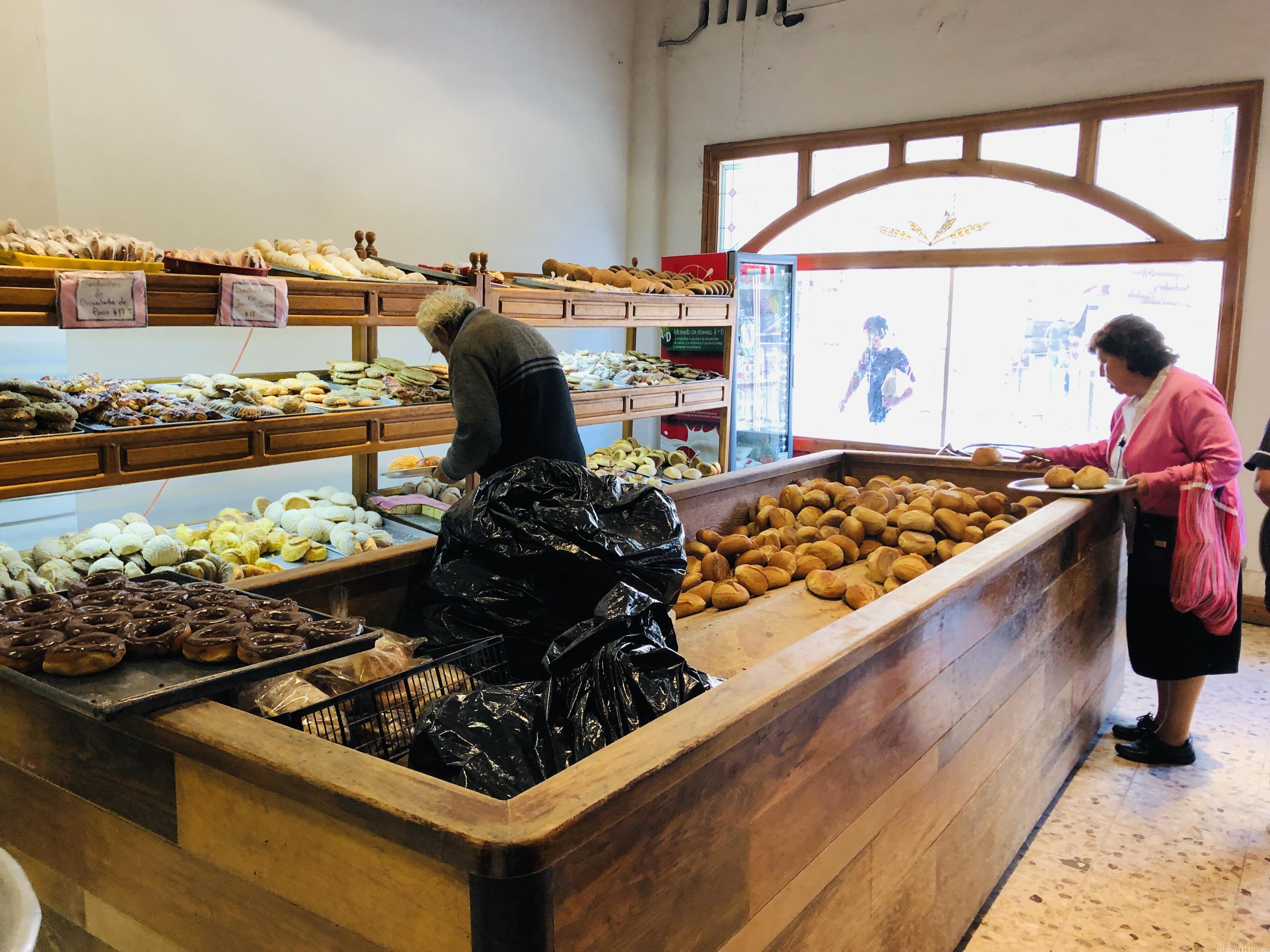 グアナファト|パン屋