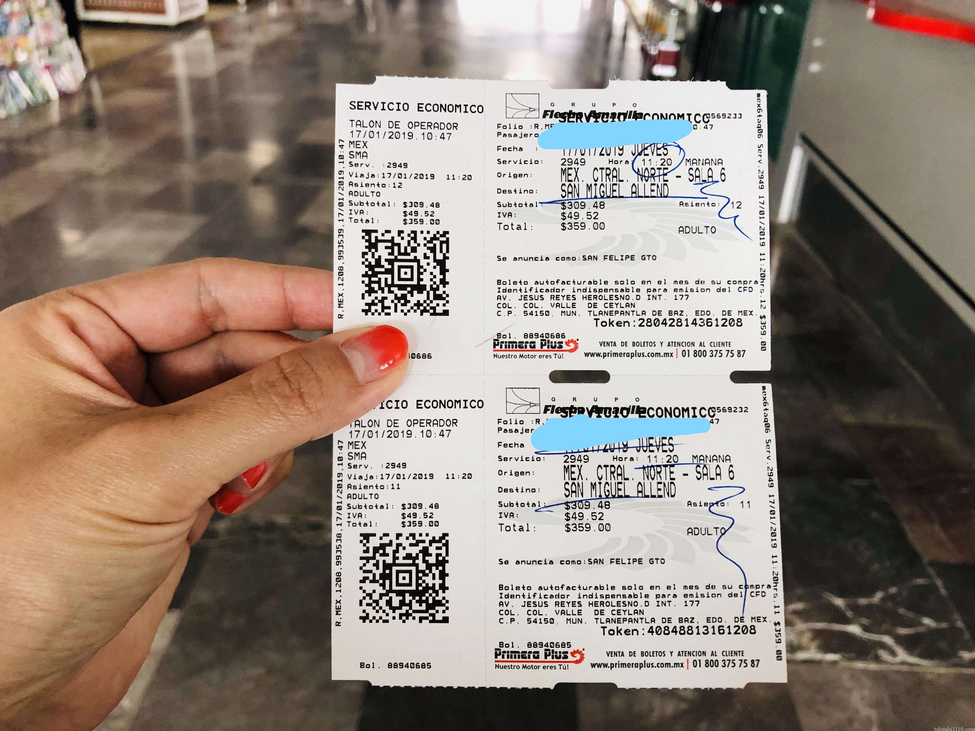 サンミゲルアジェンデ行きバスチケット