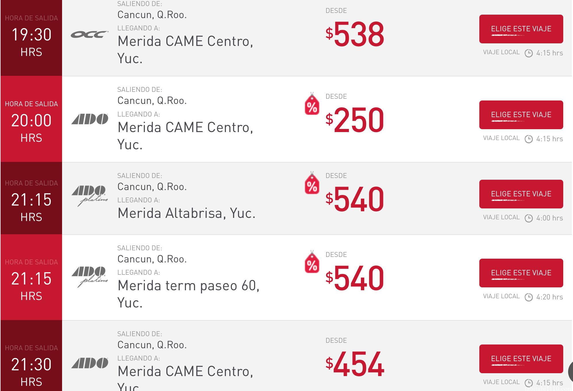 カンクンからメリダへのバスの時刻表