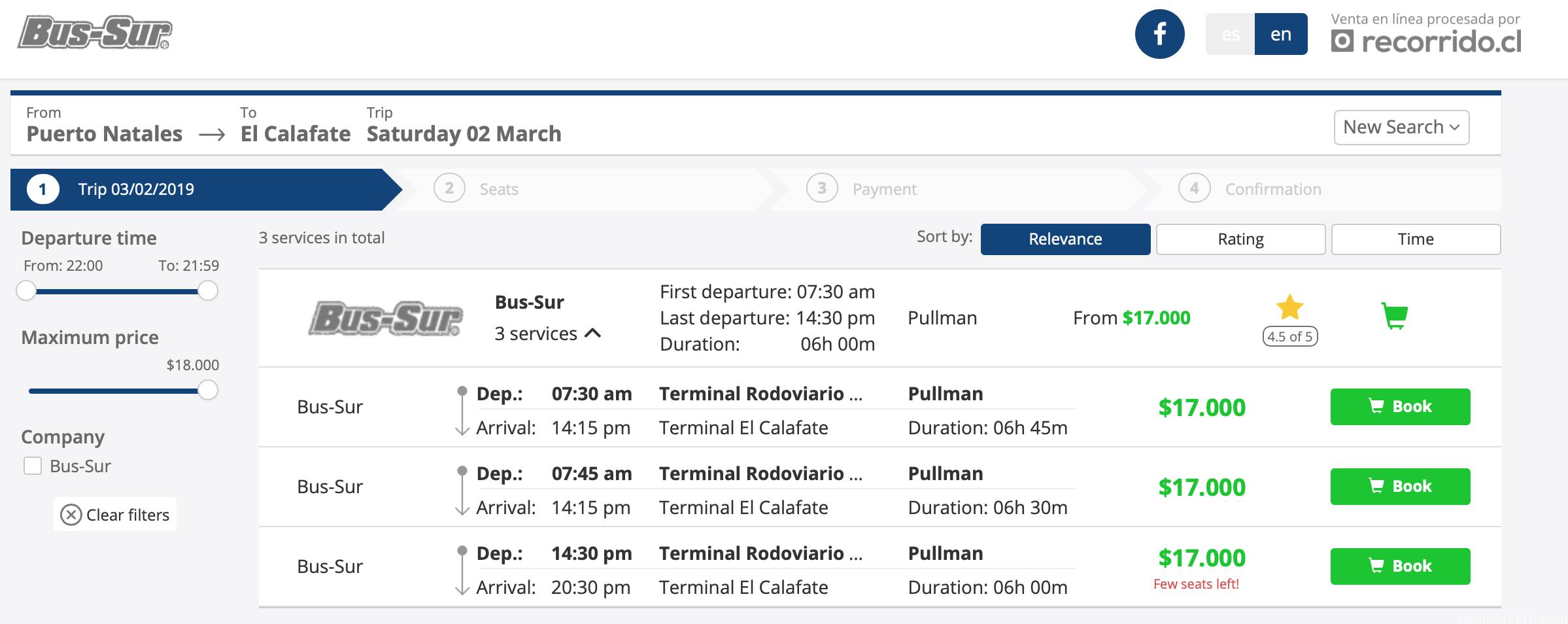 プエルトナタレスからエルカラファテへのバスの時刻表