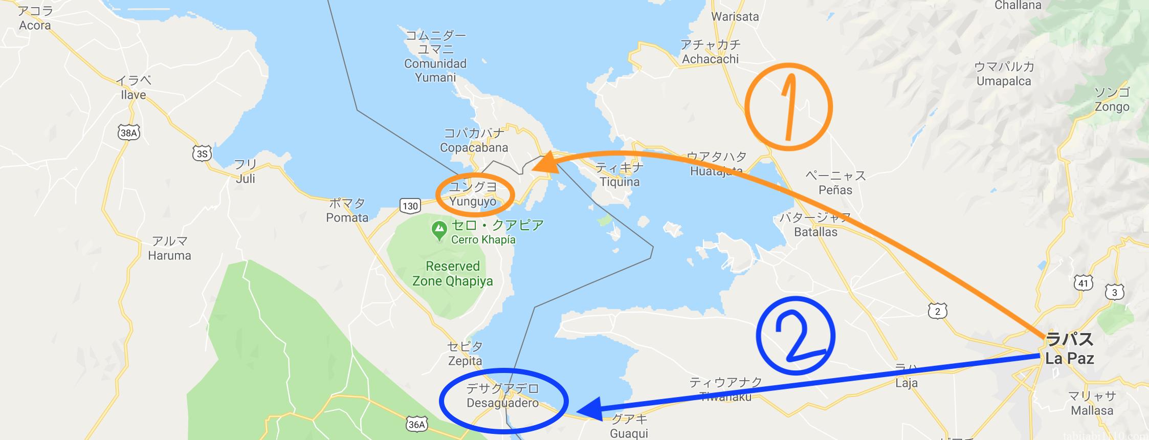 ラパス クスコ 国境越え ルート