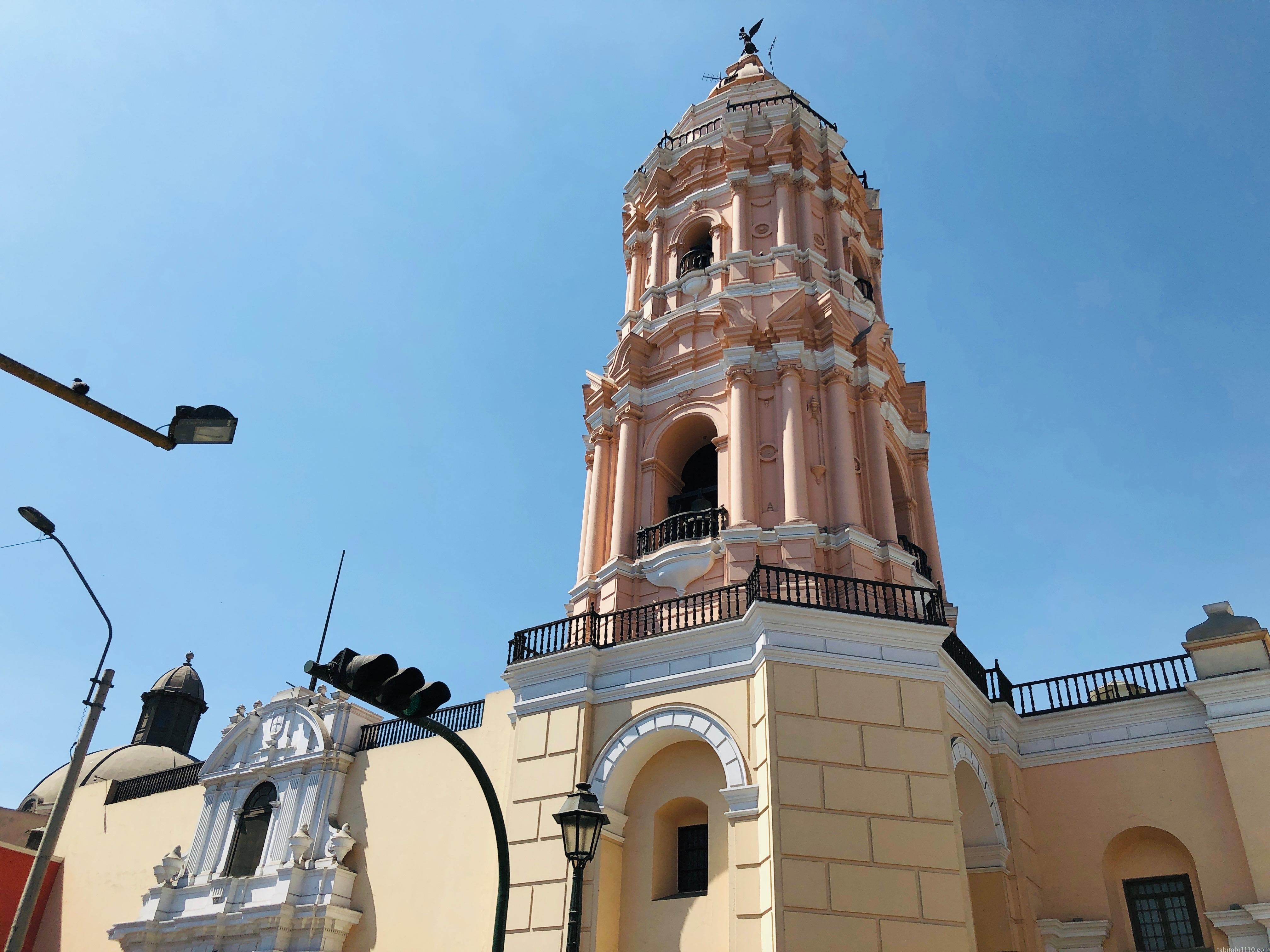 リマ 旧市街
