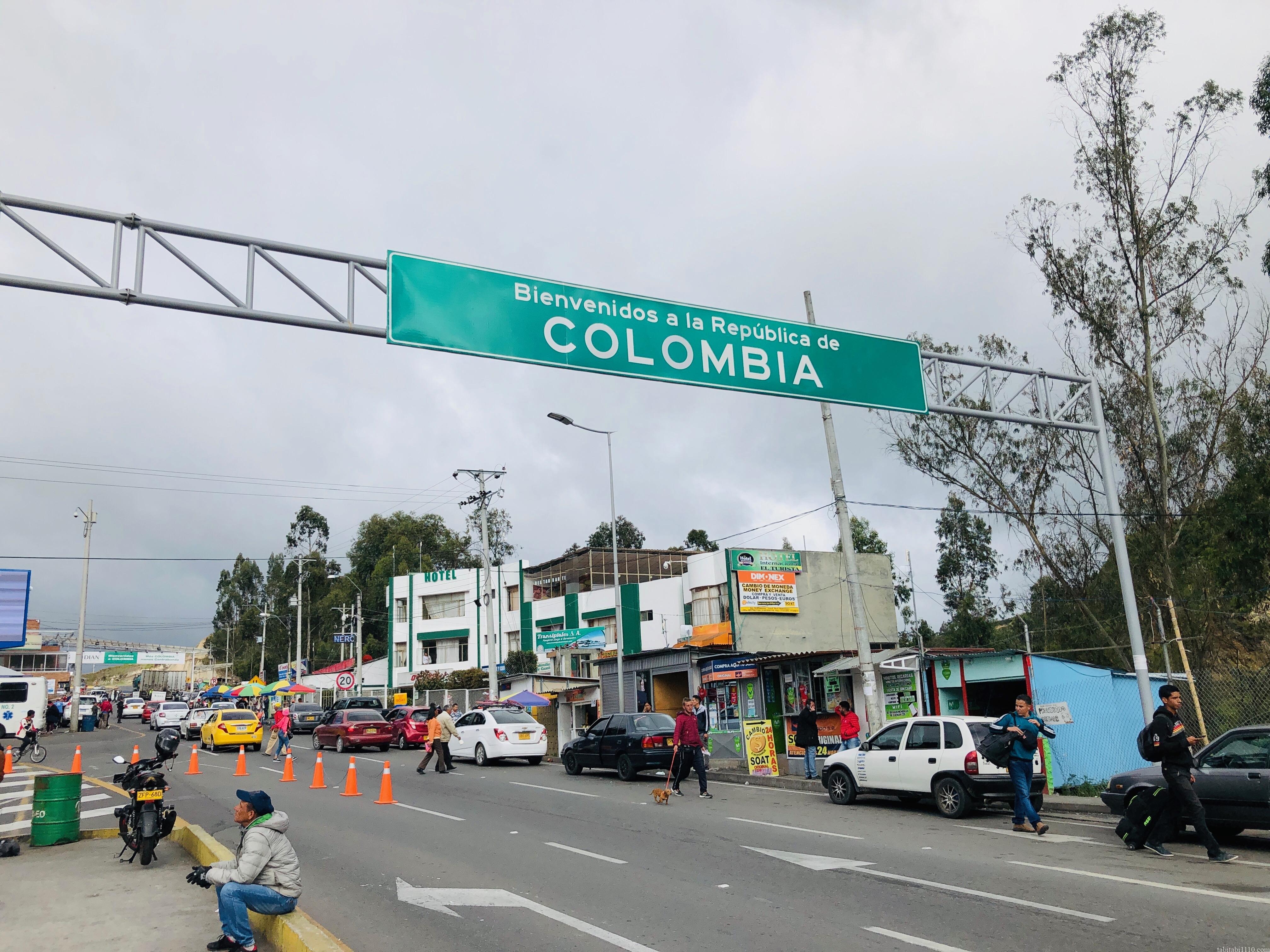 エクアドル コロンビア 国境越え