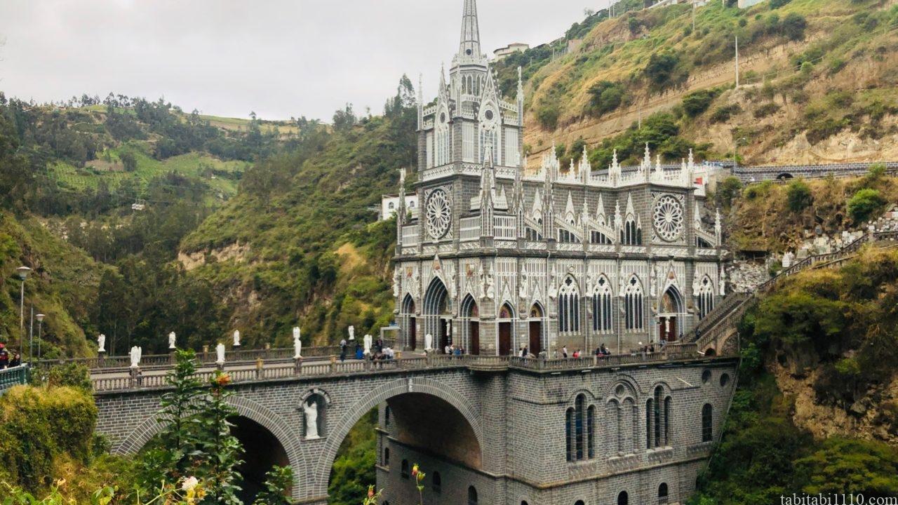イピアレス ラス・ラハス教会