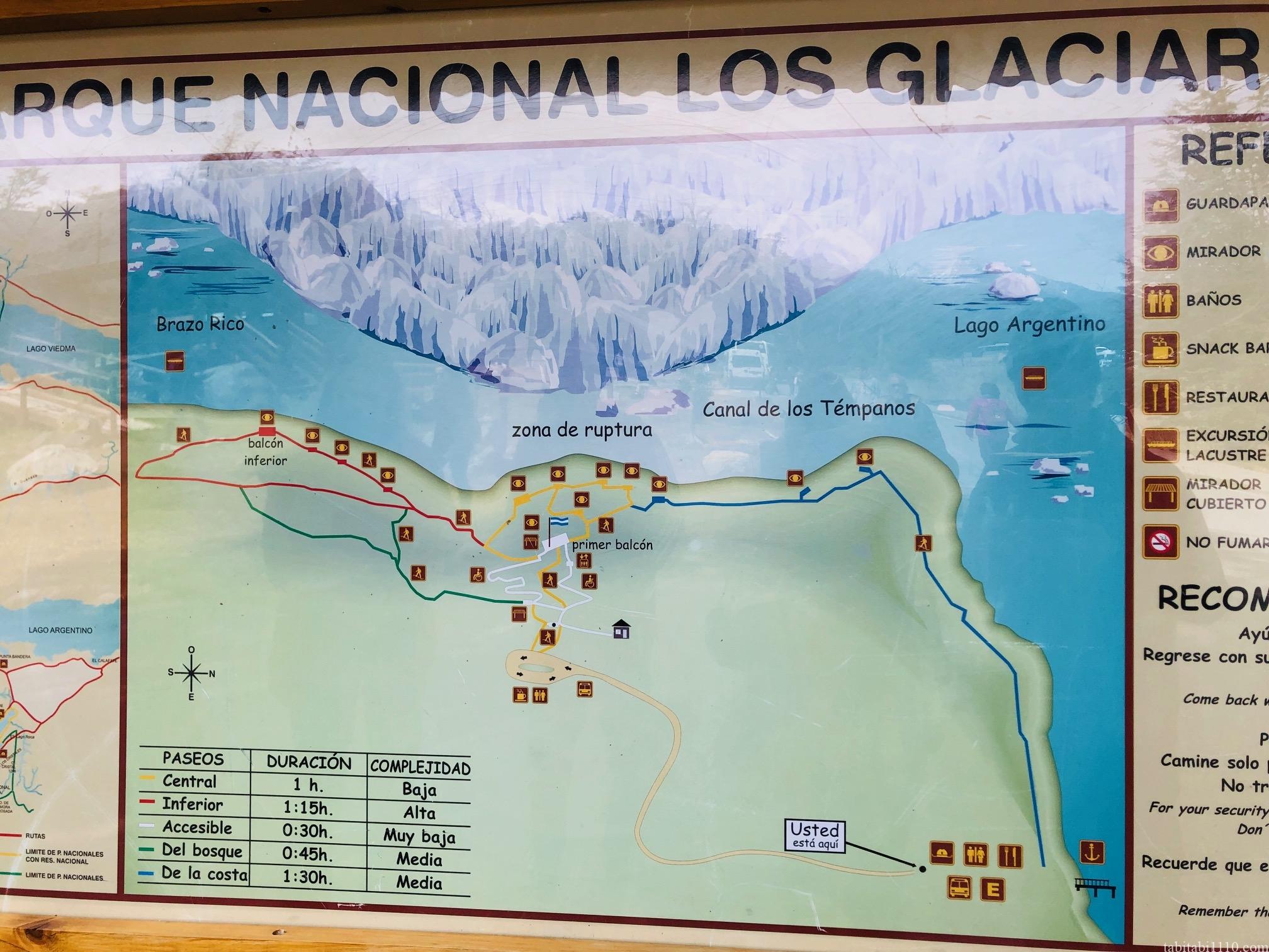 ペリトモレノ氷河 地図
