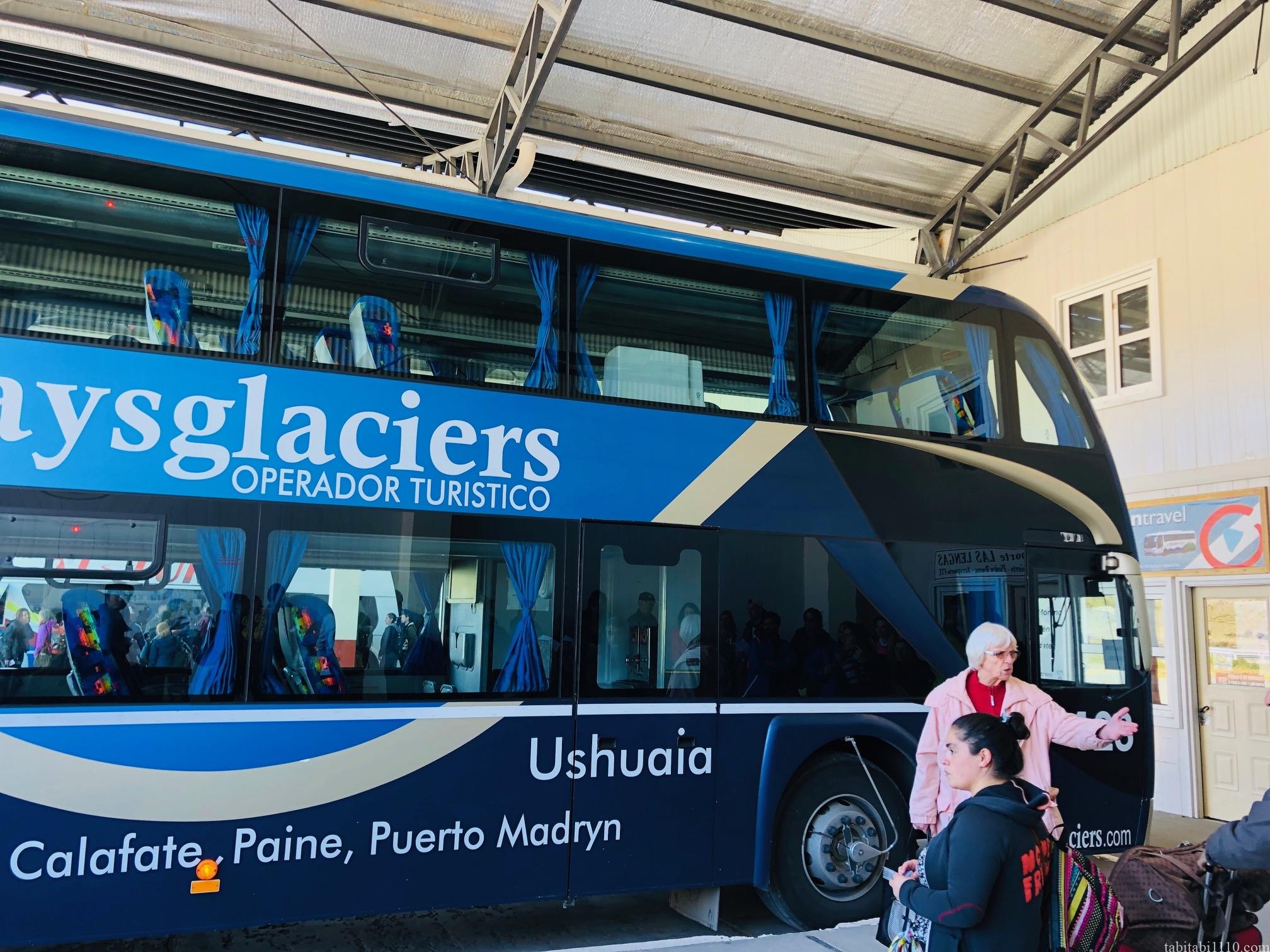 エルチャルテン エルカラファテ バス