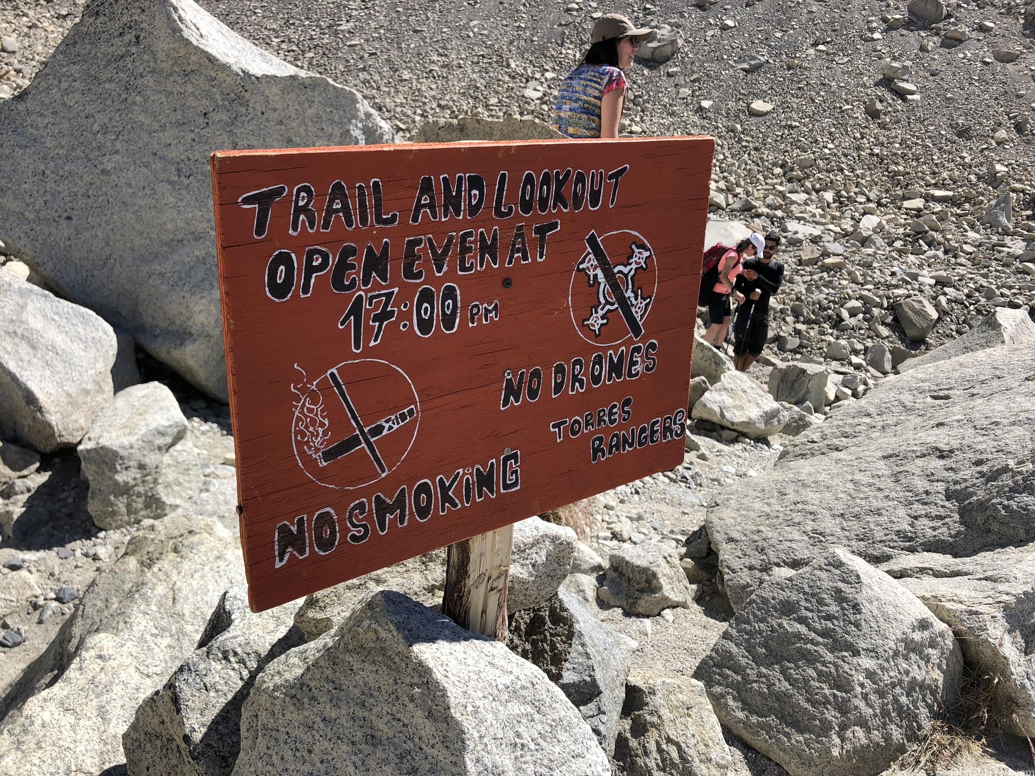 パイネ国立公園|ドローン禁止