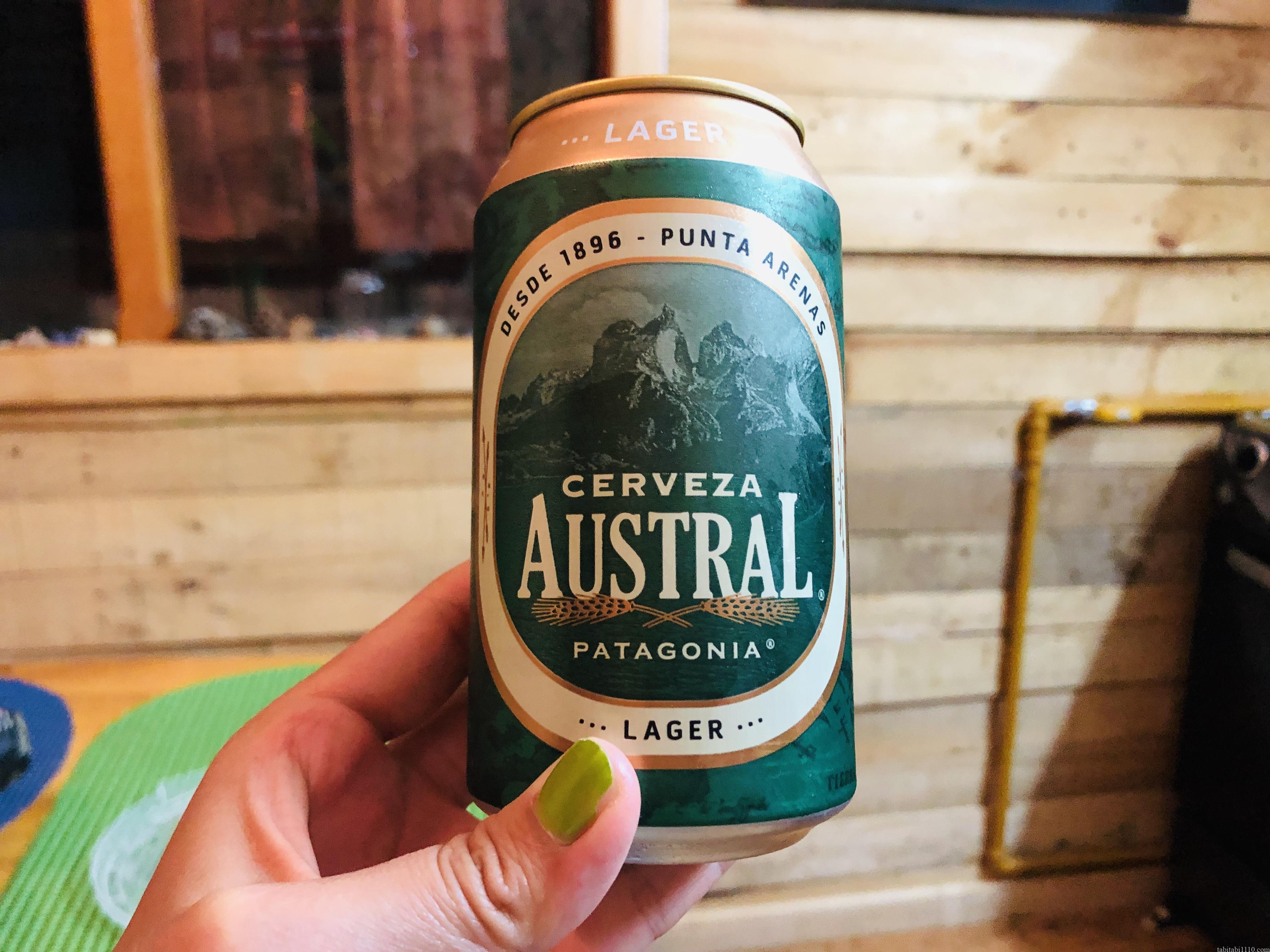 パタゴニアビール