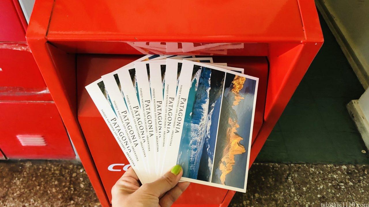 チリから郵便