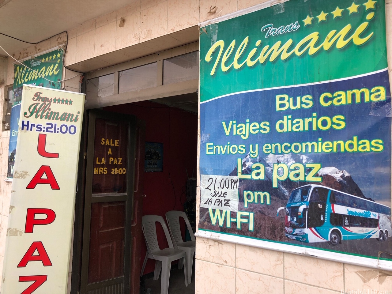 ウユニ ラパス バス会社