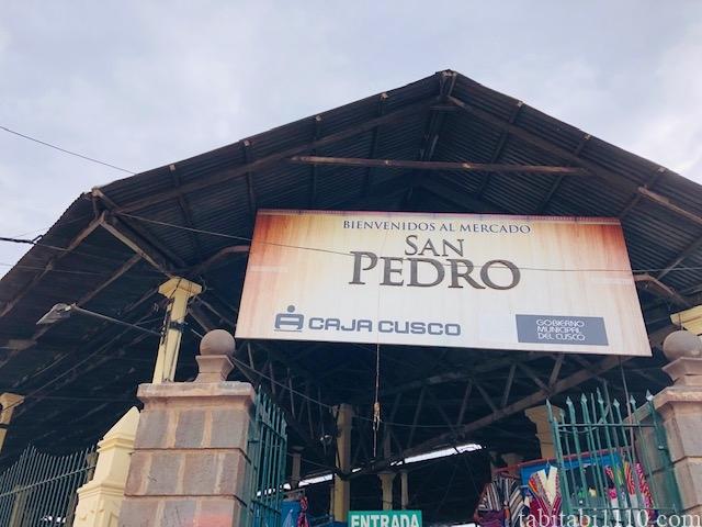 クスコ サンペドロ市場
