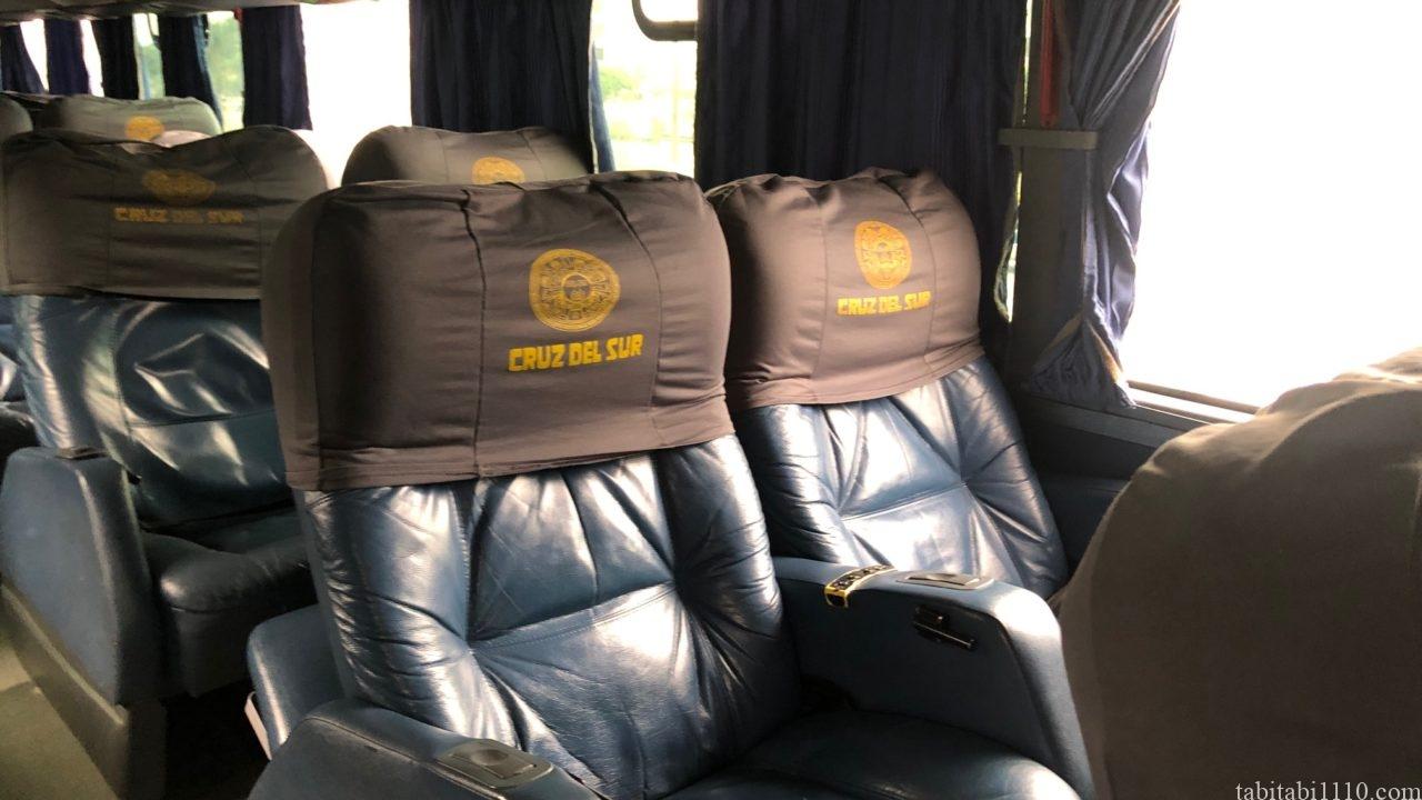 クスコ リマ バス