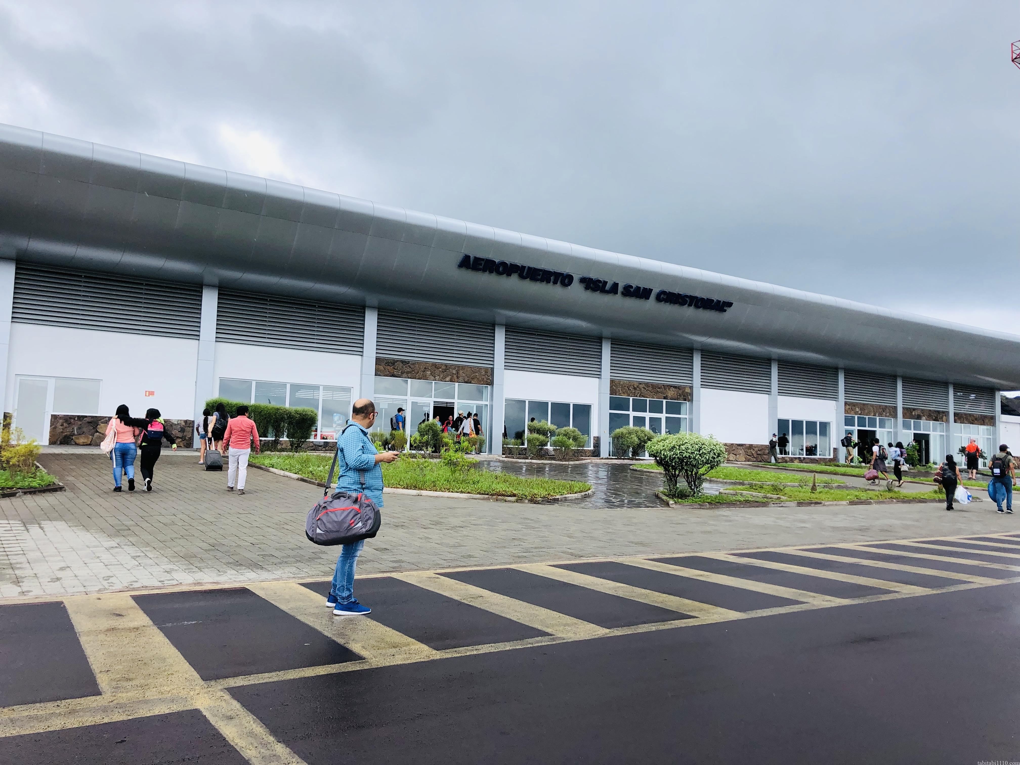 サンクリストバル島の空港