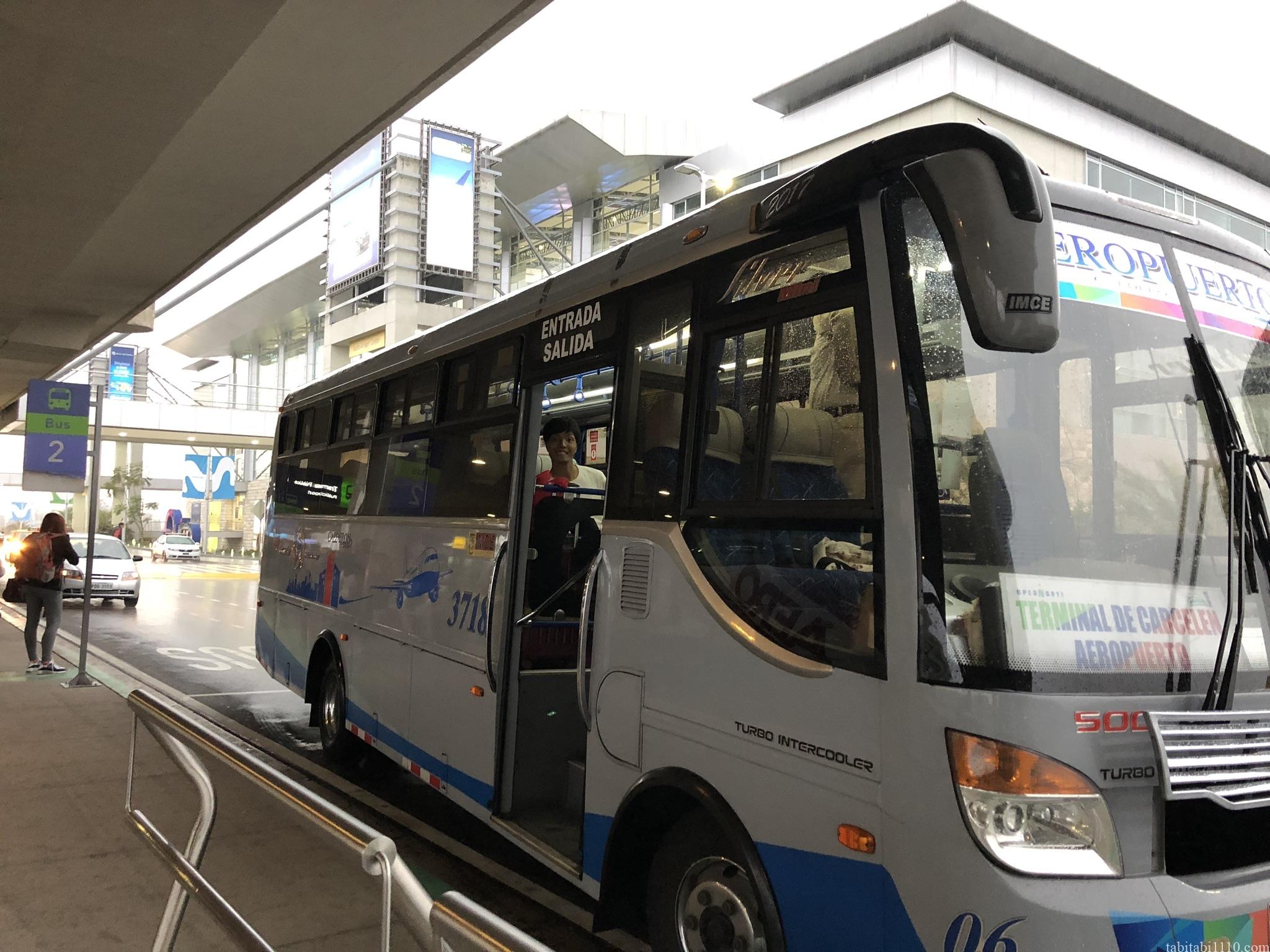 キト空港からのバス