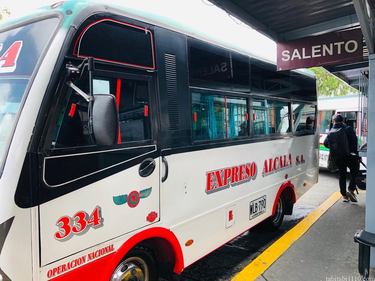 アルメニア サレント バス