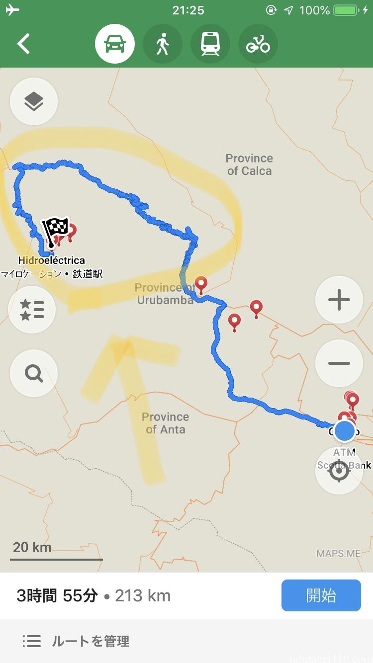 クスコから水力発電所