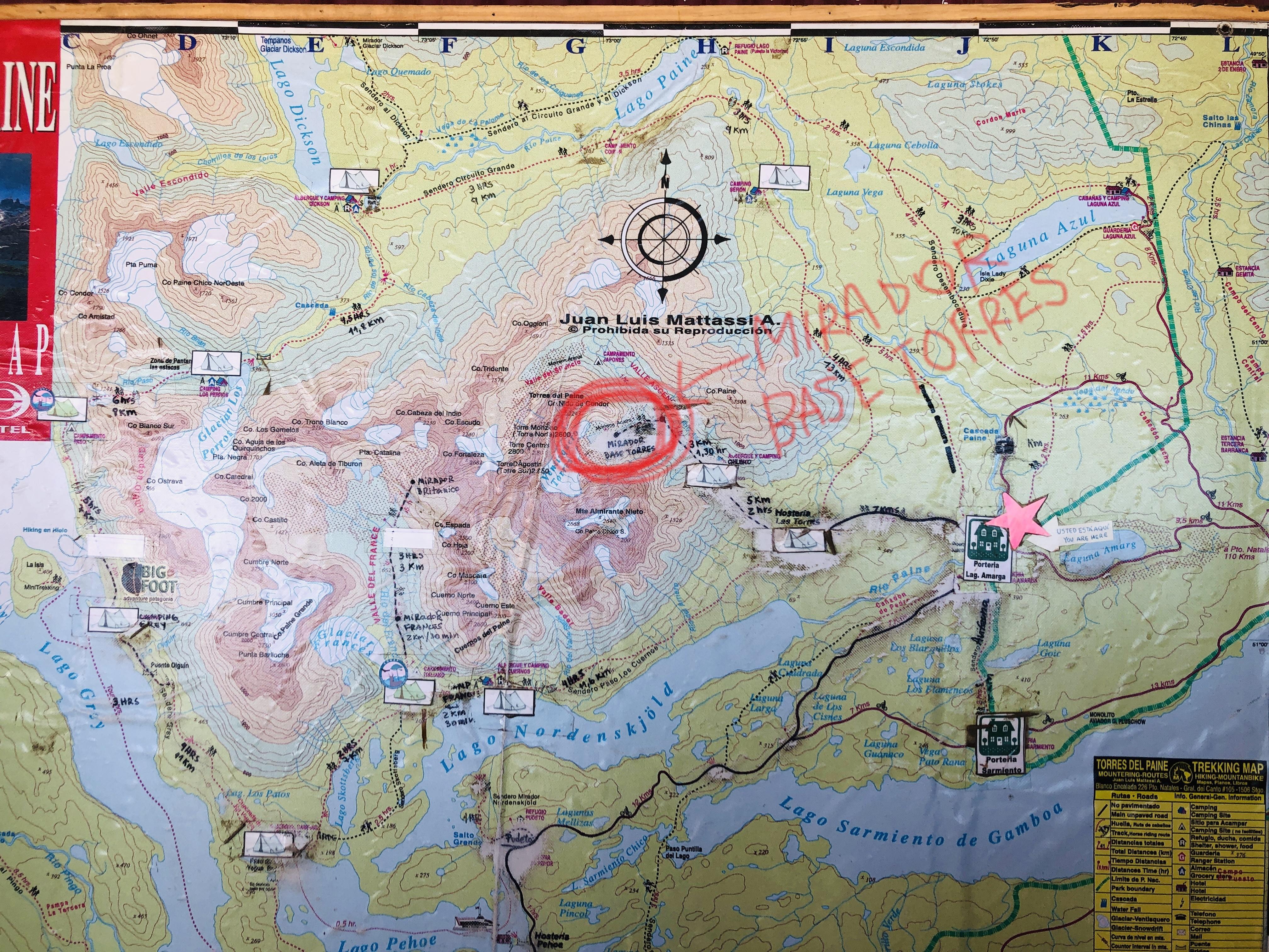パイネ国立公園地図