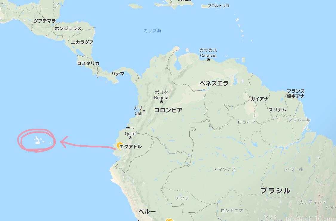 ガラパゴス諸島の場所