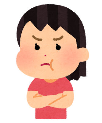 怒る女の子