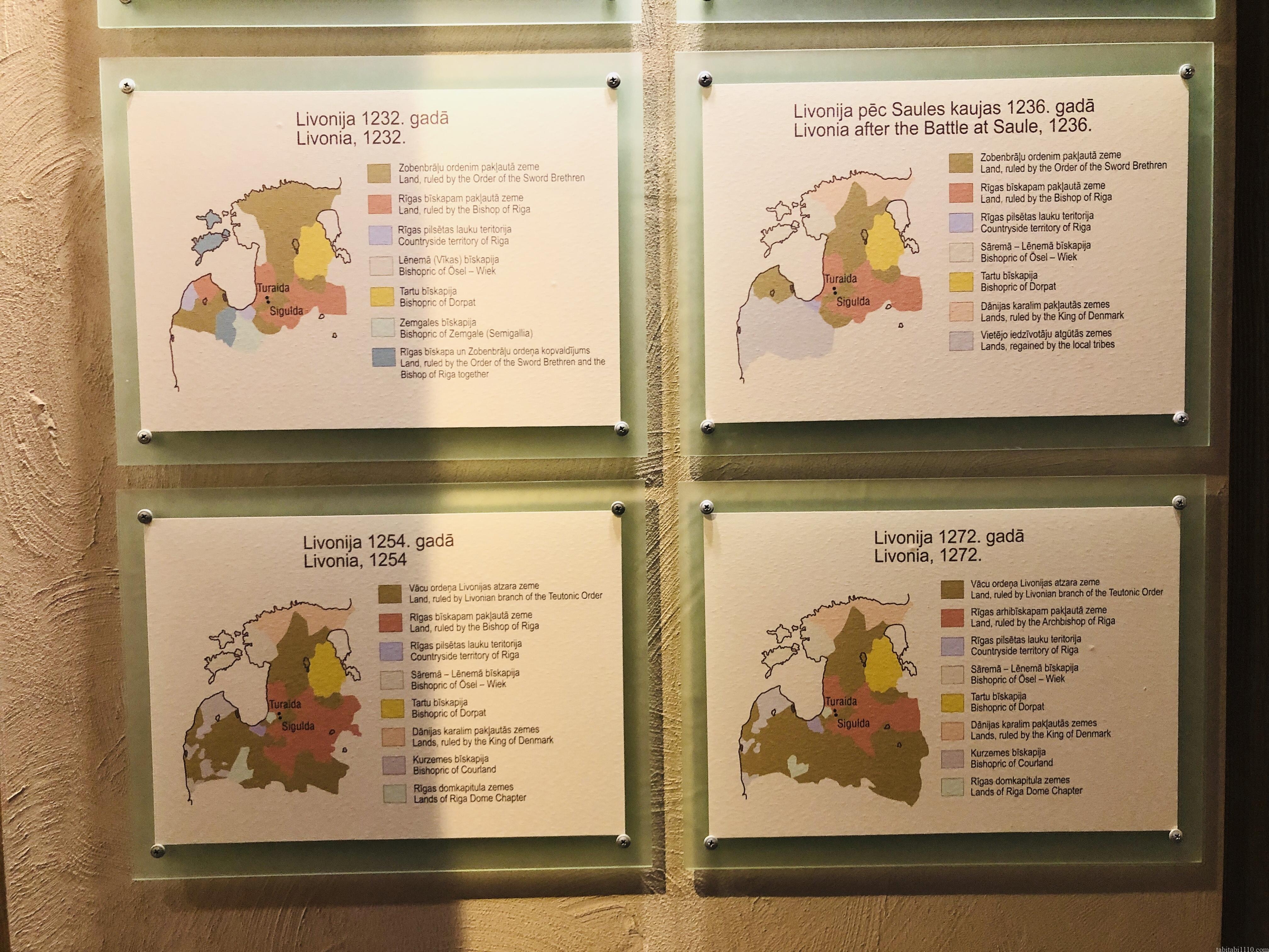 トゥライダ城の展示
