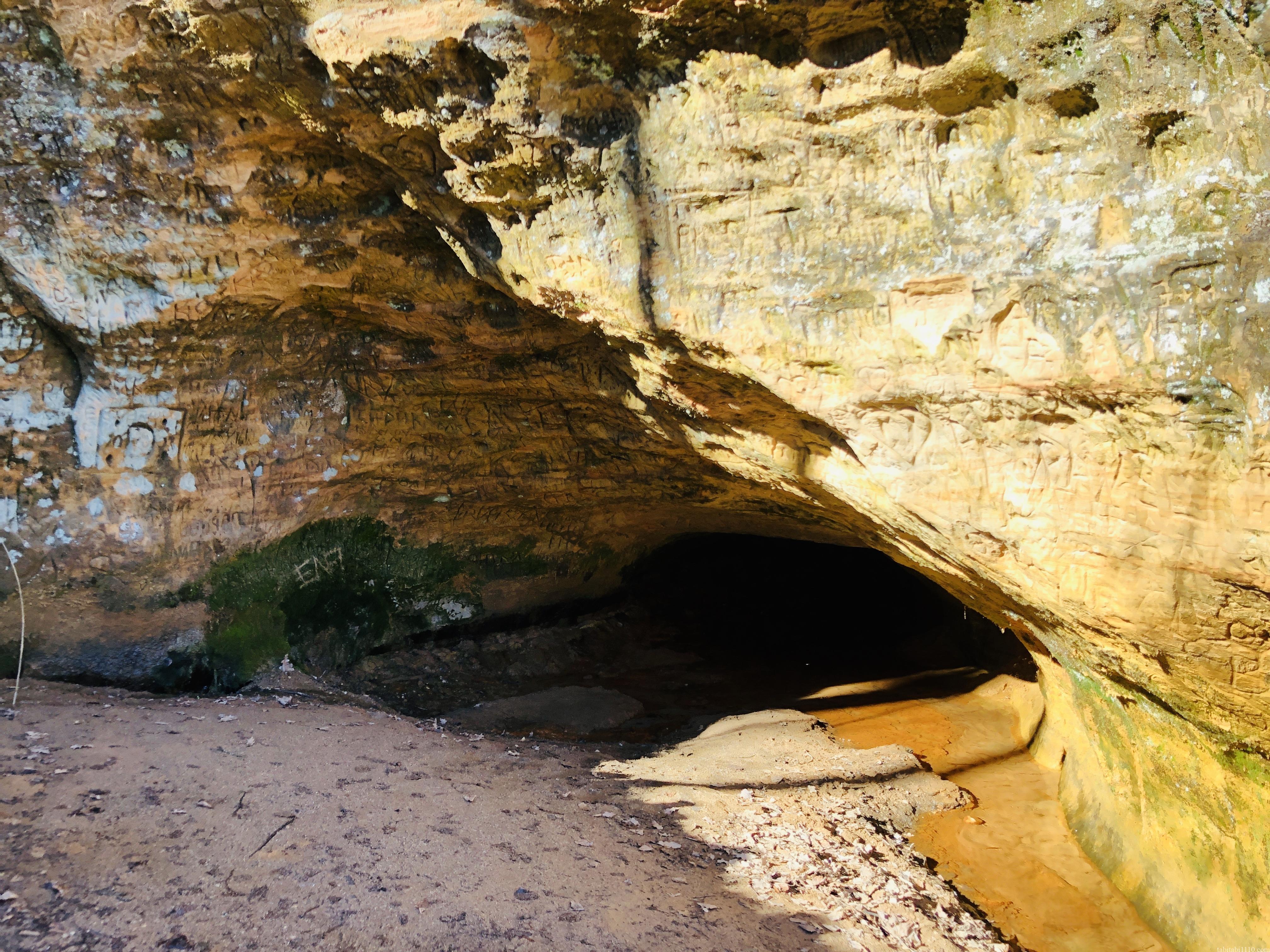 グートゥマニャの洞窟
